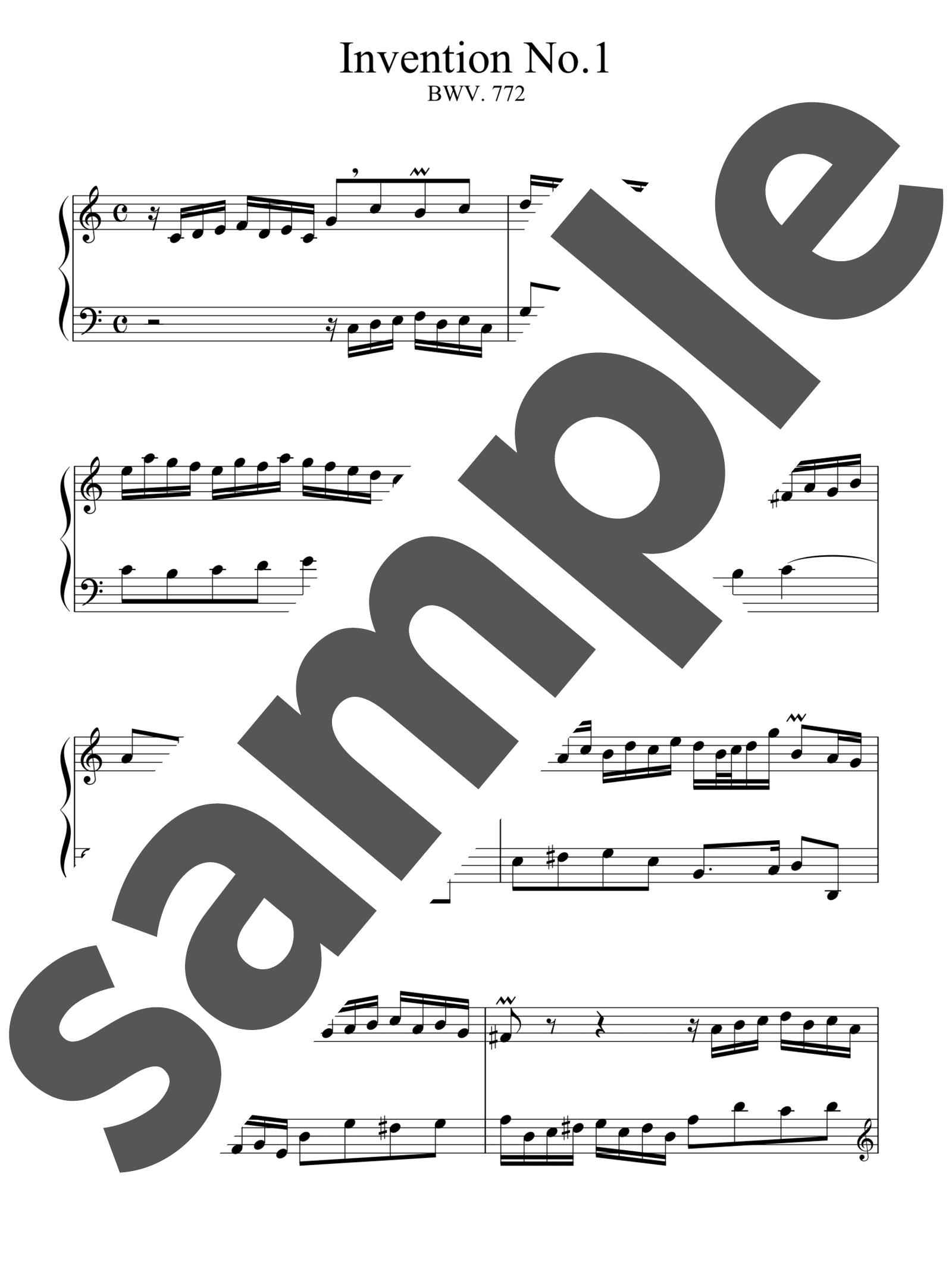 「インベンション第1番」のサンプル楽譜