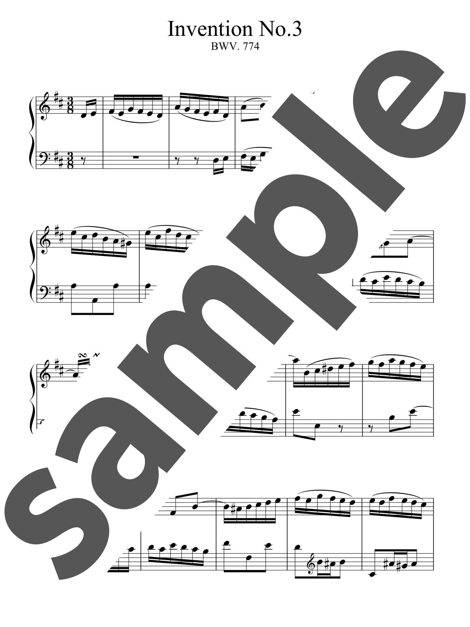 「インベンション第3番」のサンプル楽譜