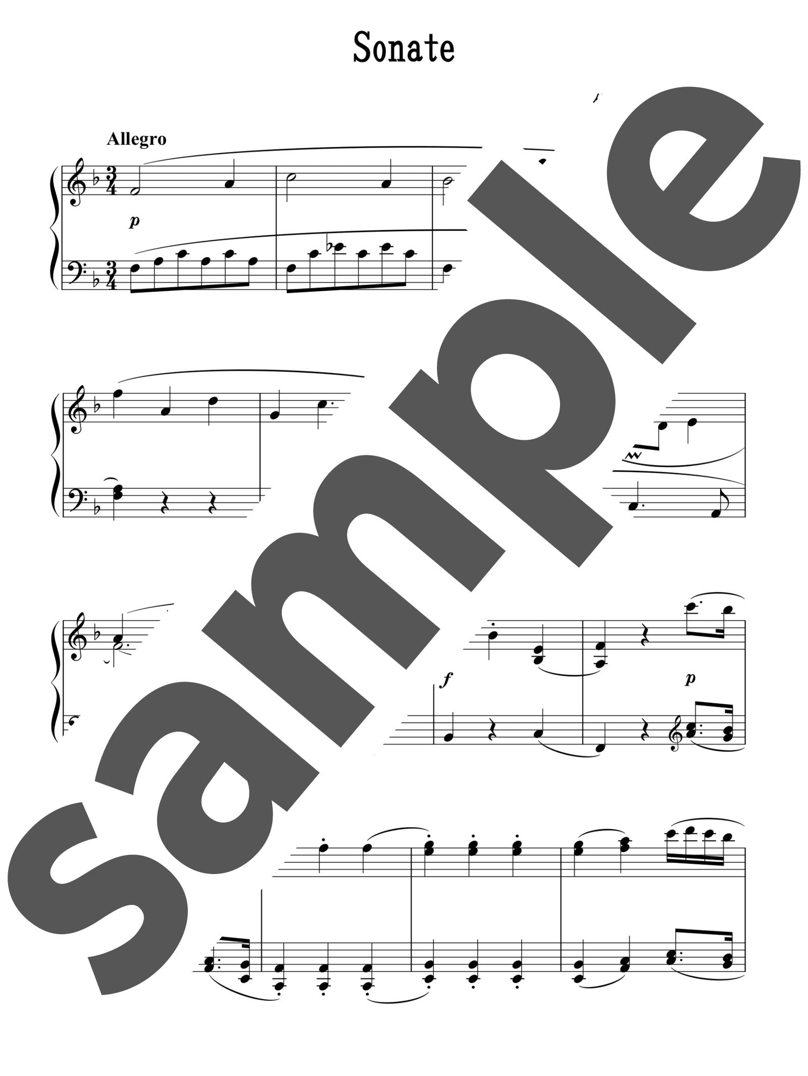 「ピアノソナタ第12番ヘ長調 第1楽章」のサンプル楽譜