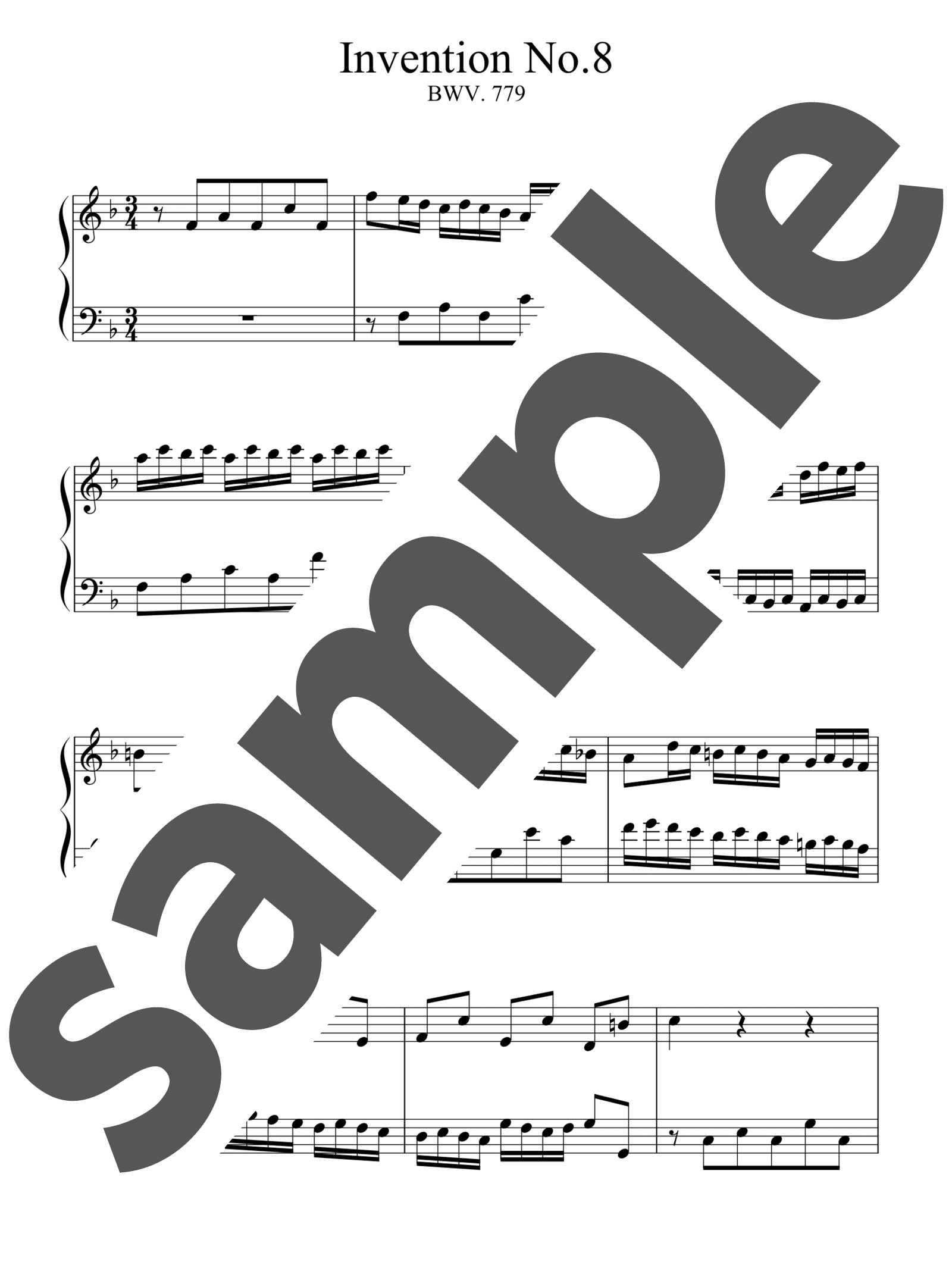 「インベンション第8番」のサンプル楽譜