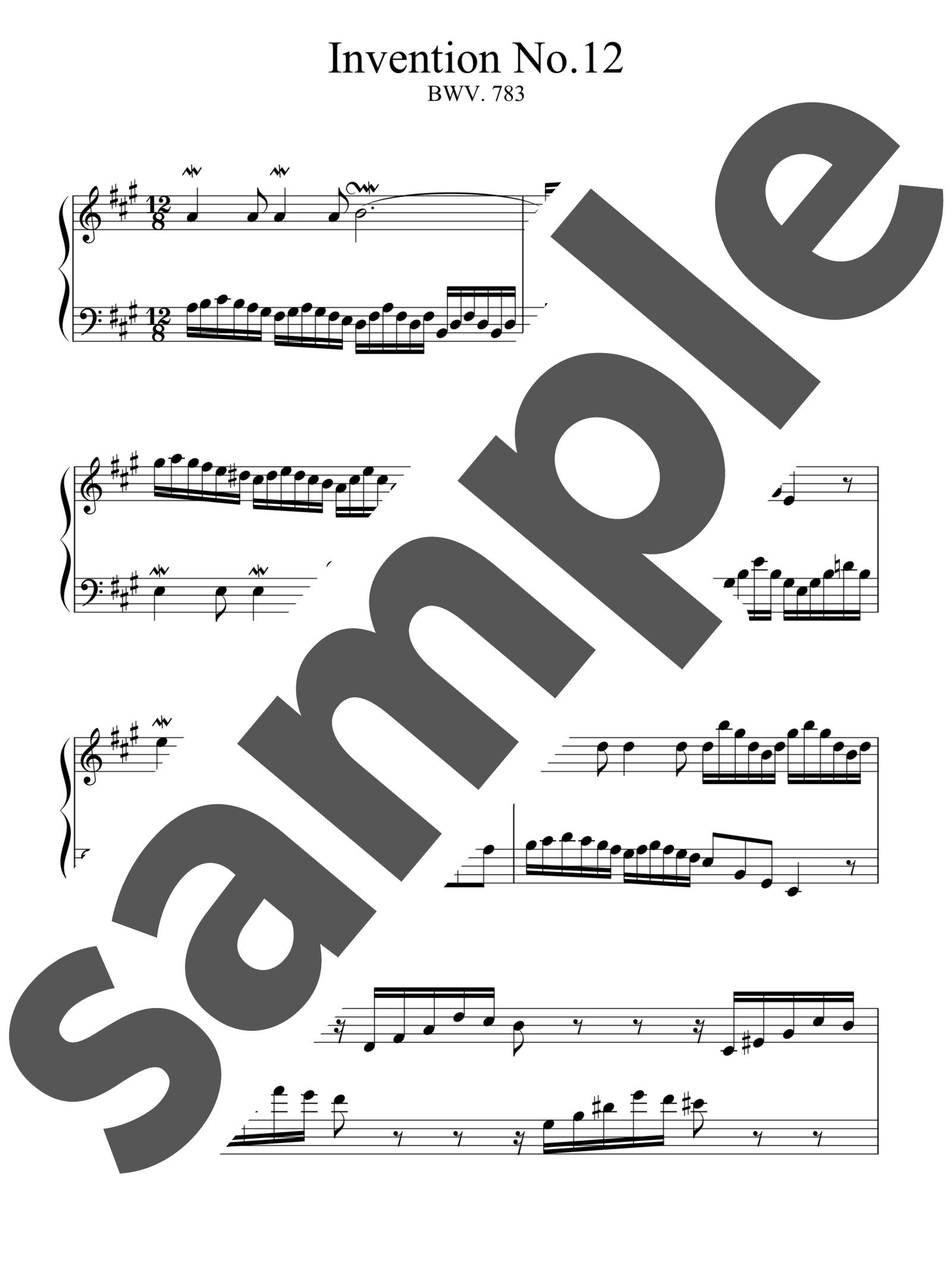 「インベンション第12番」のサンプル楽譜