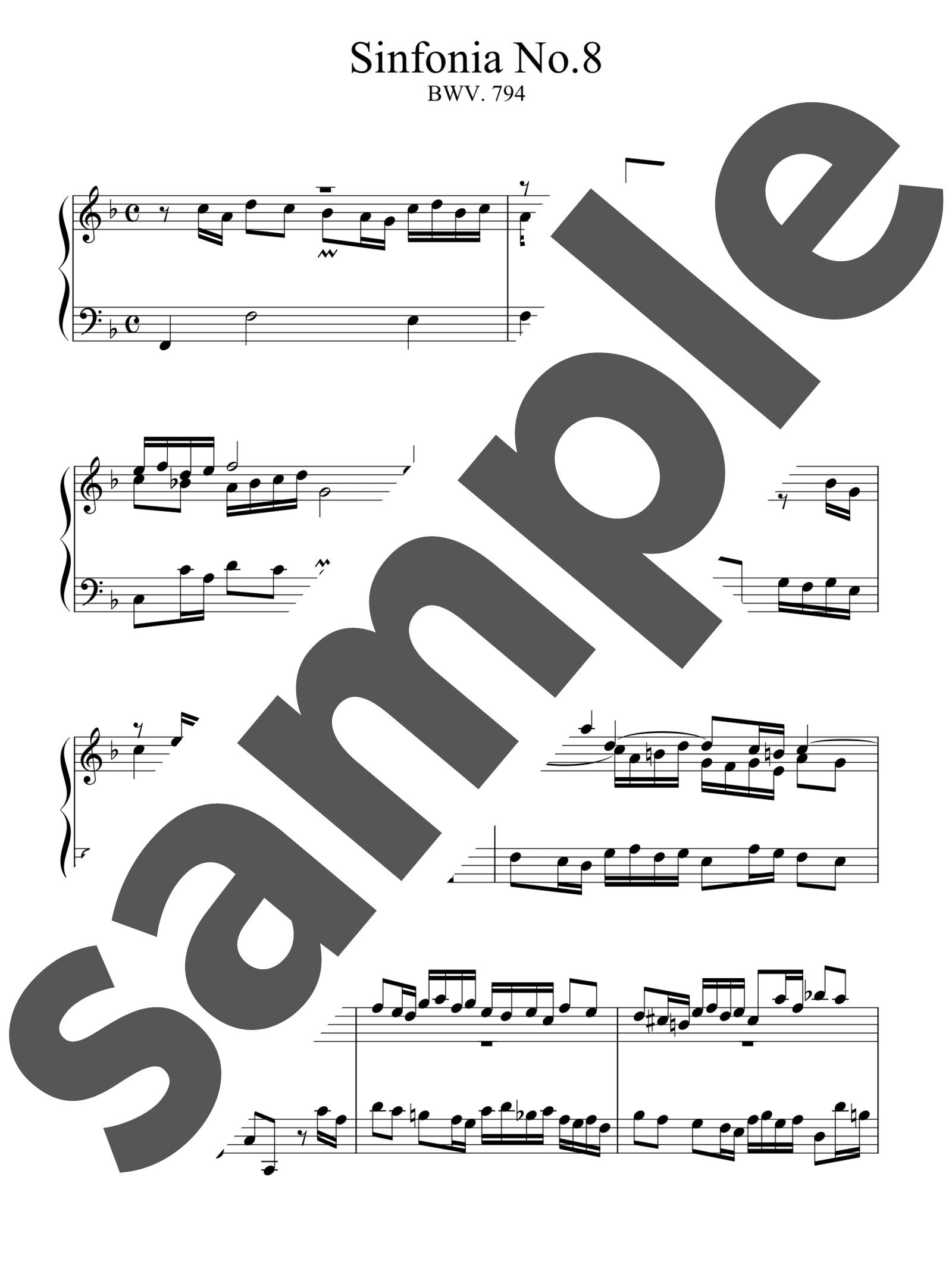 「シンフォニア第8番」のサンプル楽譜