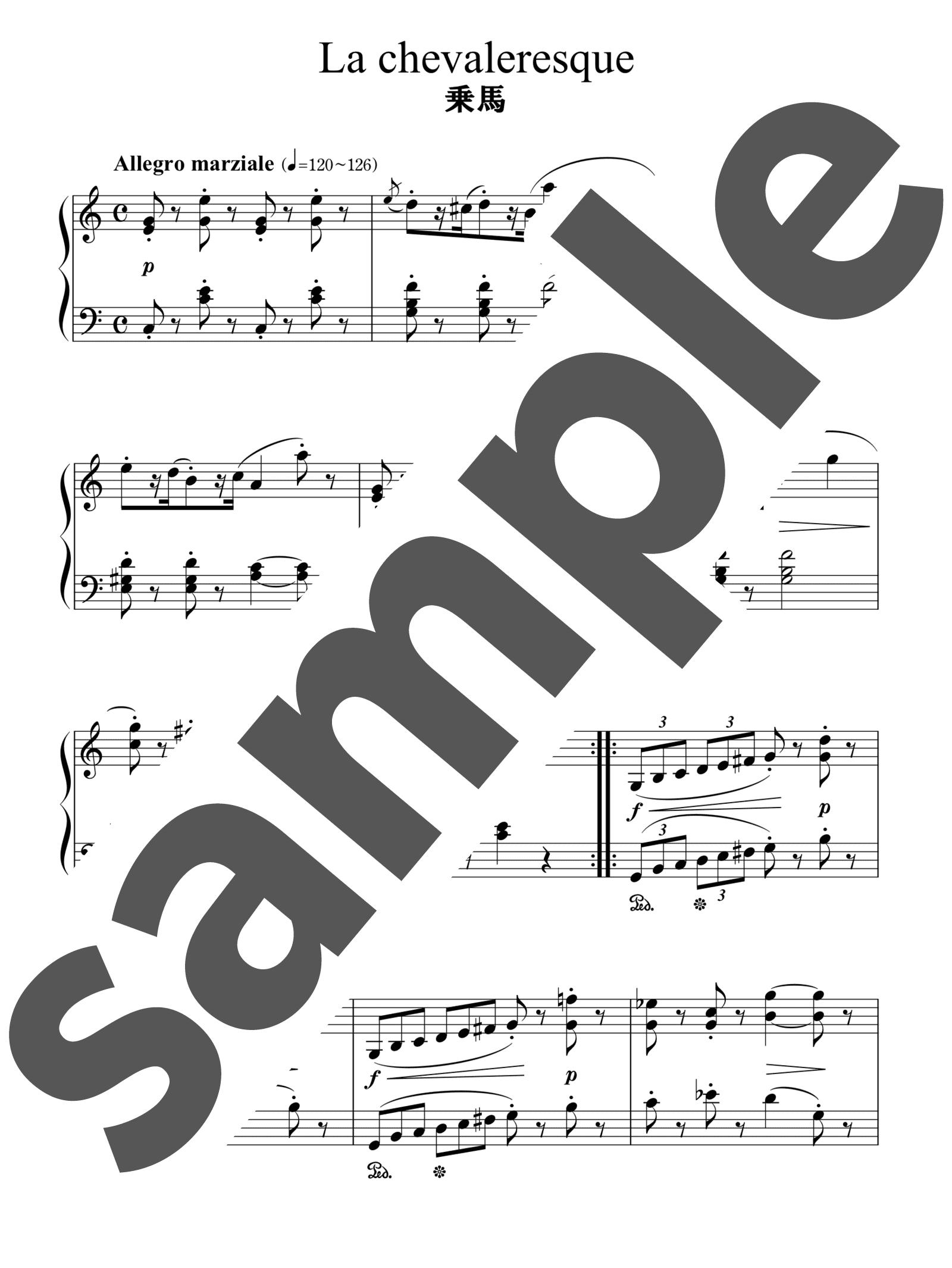 「貴婦人の乗馬」のサンプル楽譜
