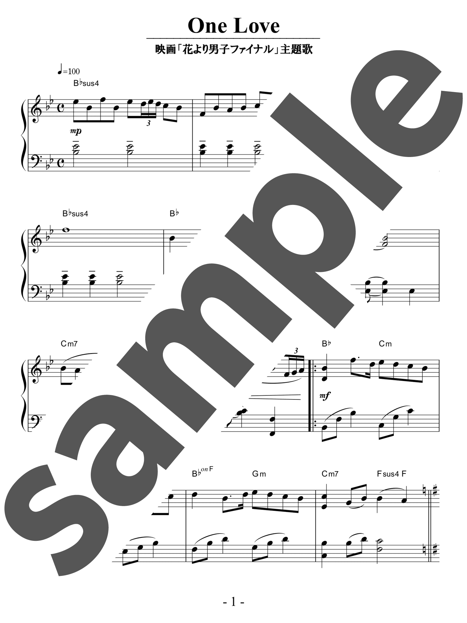 「One Love」のサンプル楽譜