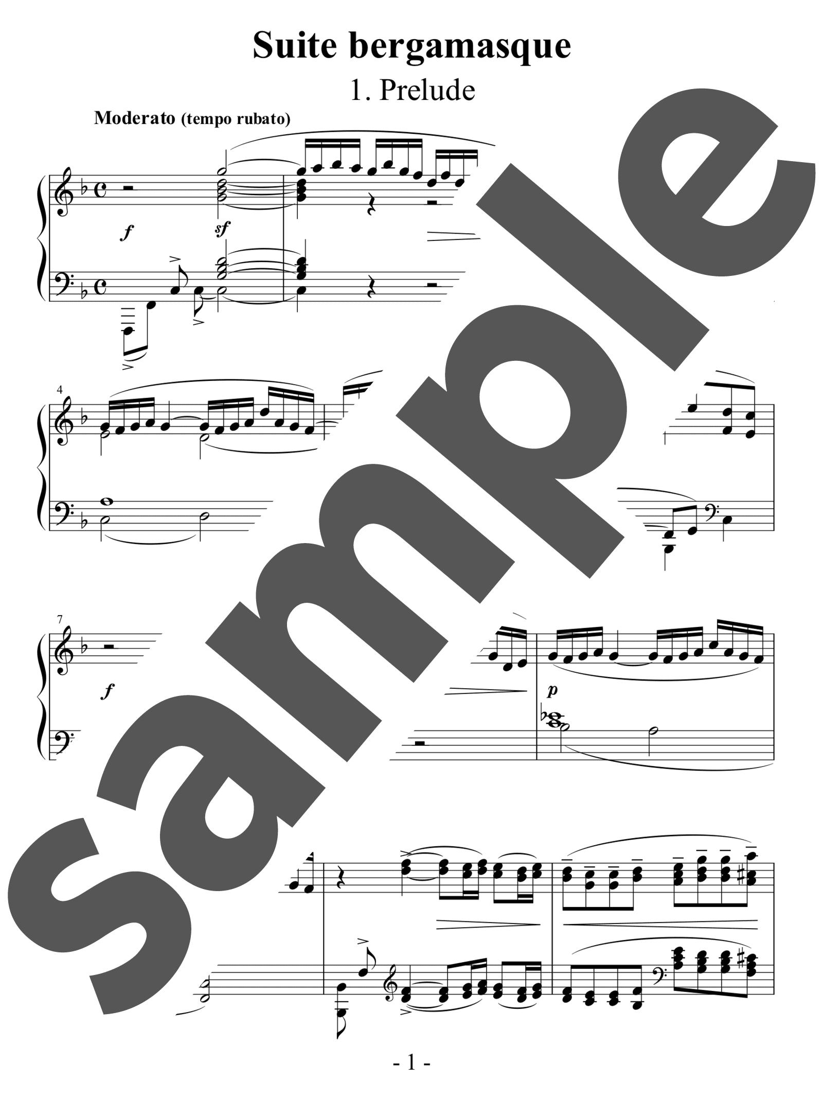 「ベルガマスク組曲1.プレリュード」のサンプル楽譜