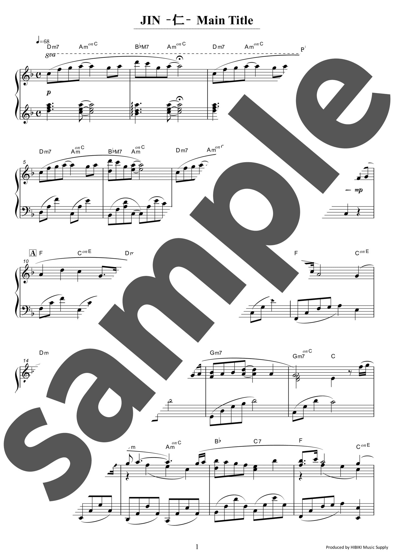 「JIN -仁- Main Title」のサンプル楽譜