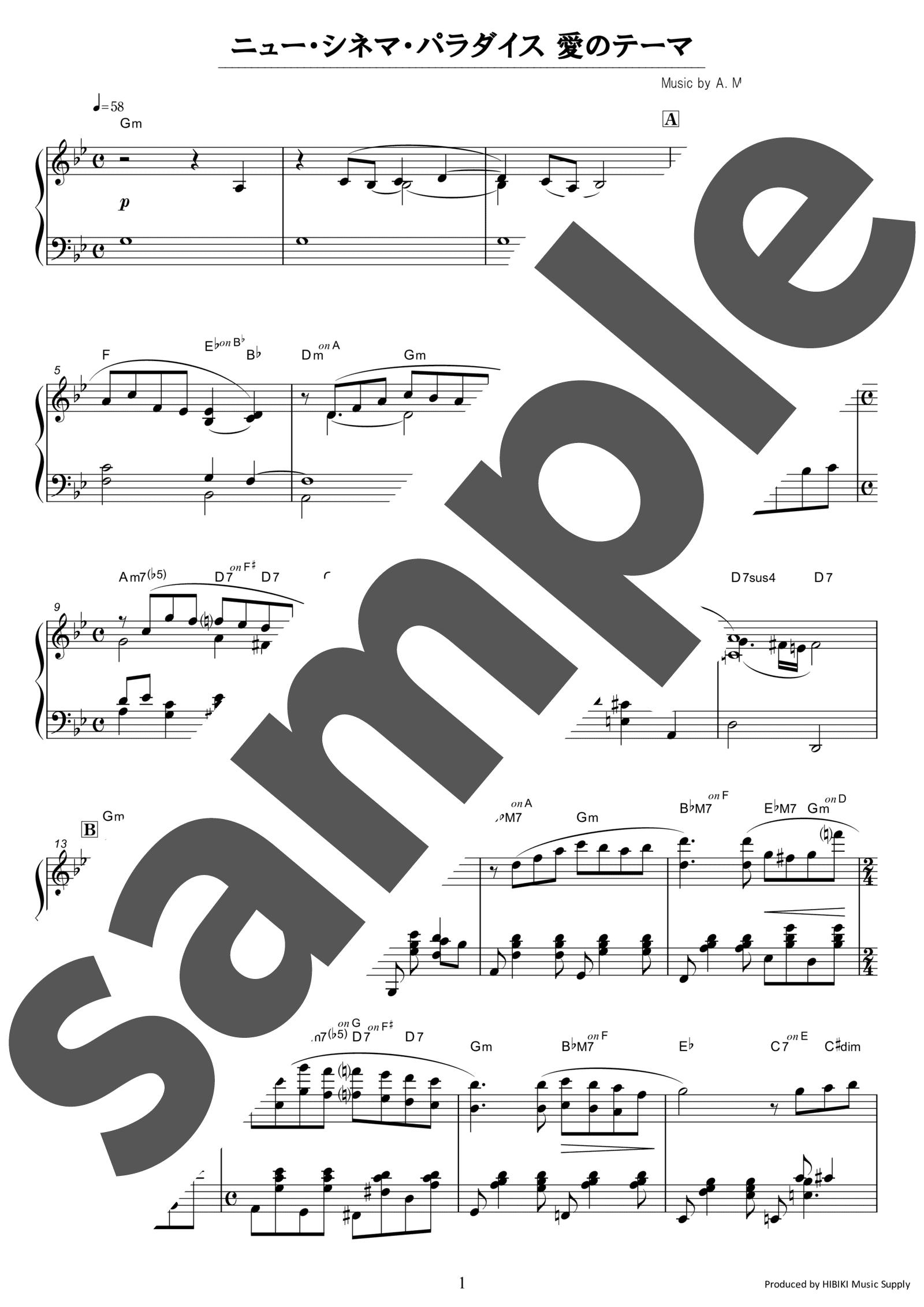 「ニューシネマパラダイス 愛のテーマ」のサンプル楽譜