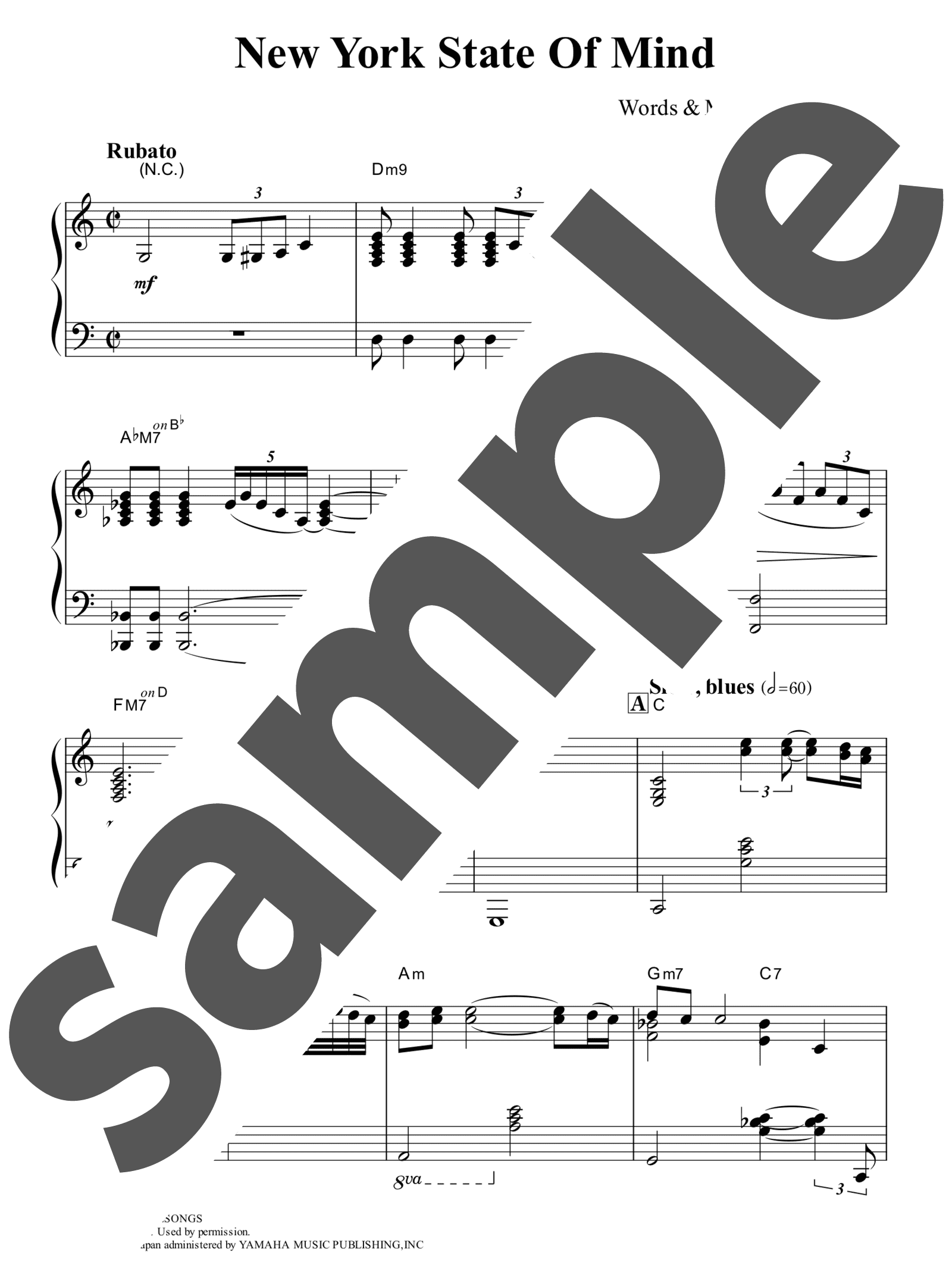 「ニューヨークの想い」のサンプル楽譜
