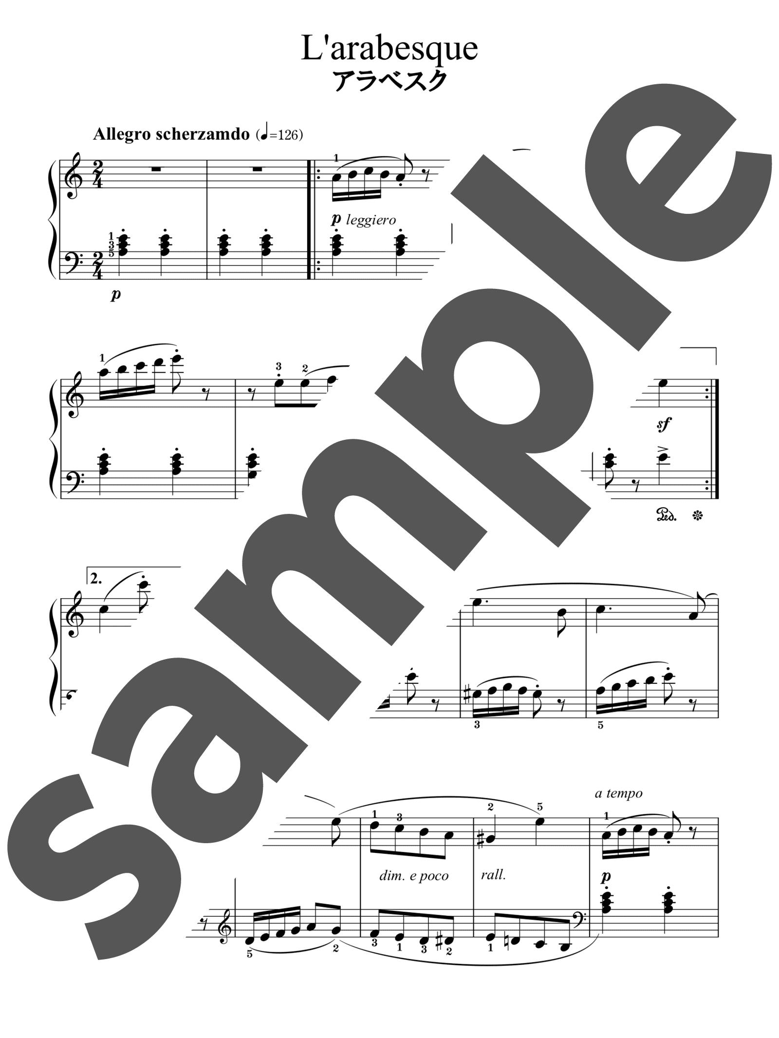 「ブルグミュラー25の練習曲2番 アラベスク」のサンプル楽譜