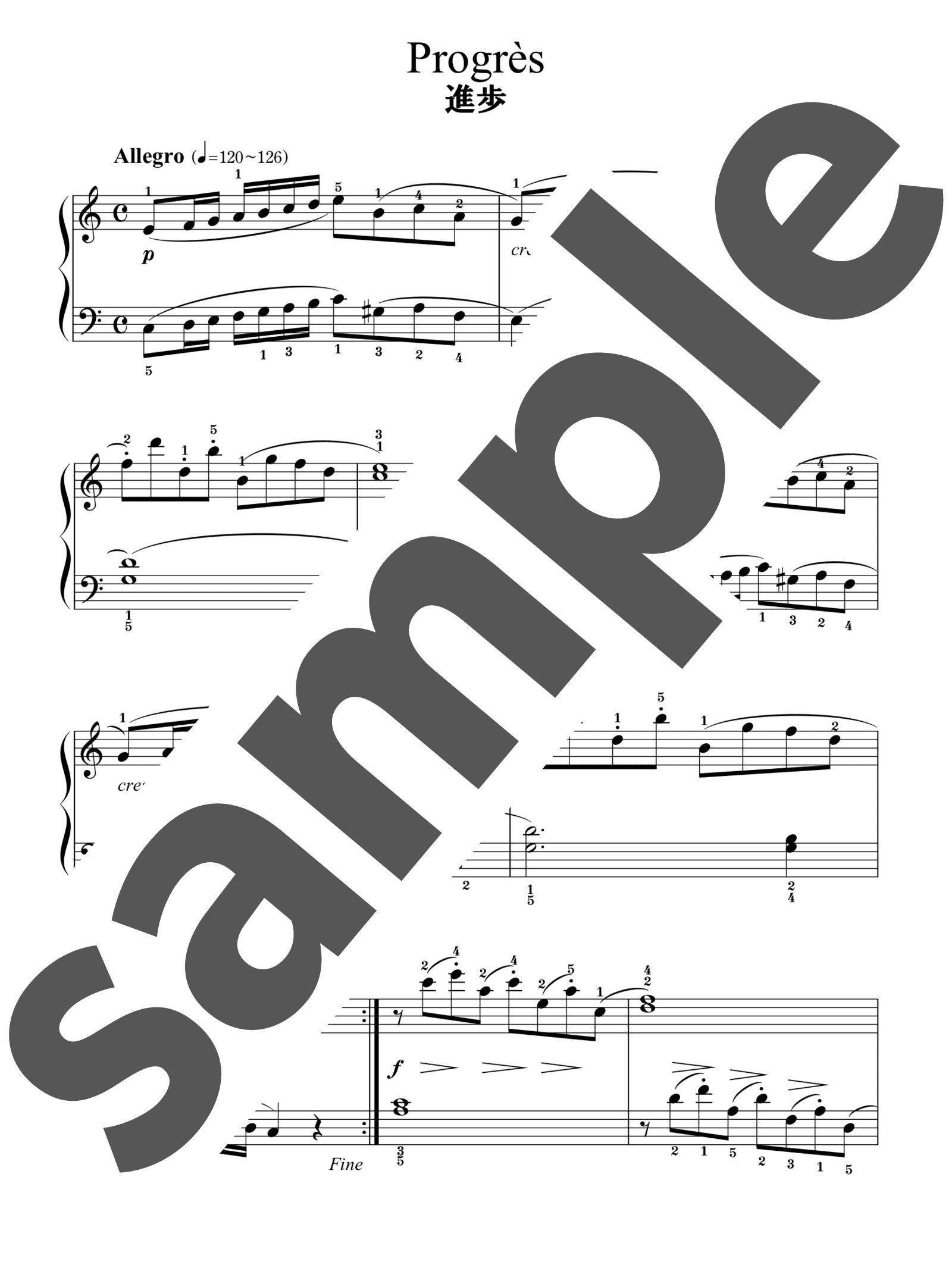 「ブルグミュラー25の練習曲6番 進歩」のサンプル楽譜