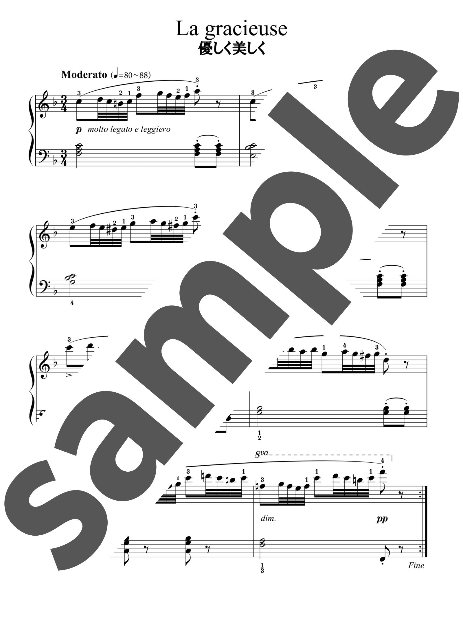 「ブルグミュラー25の練習曲8番 やさしくうつくしく」のサンプル楽譜