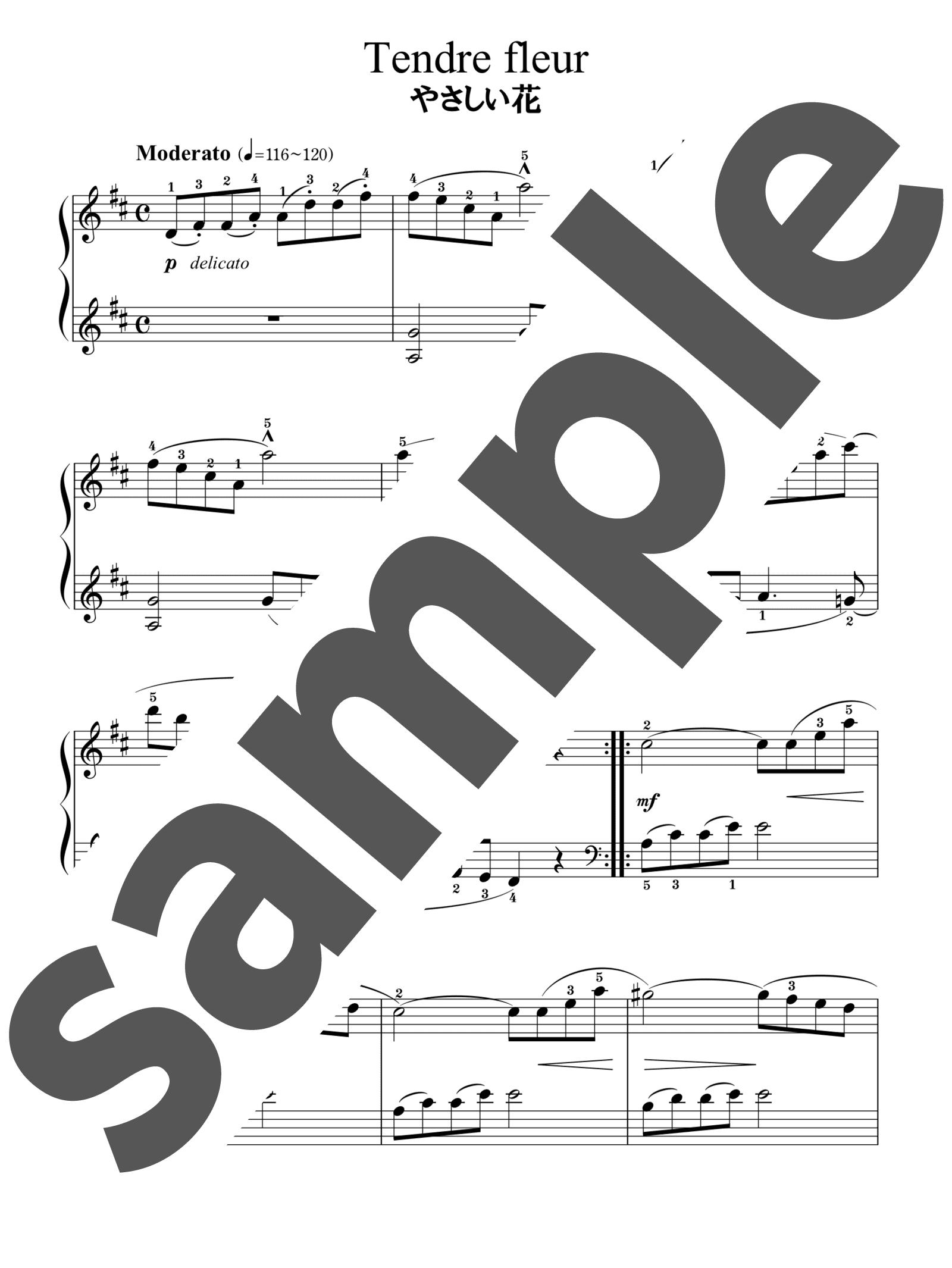 「やさしい花」のサンプル楽譜