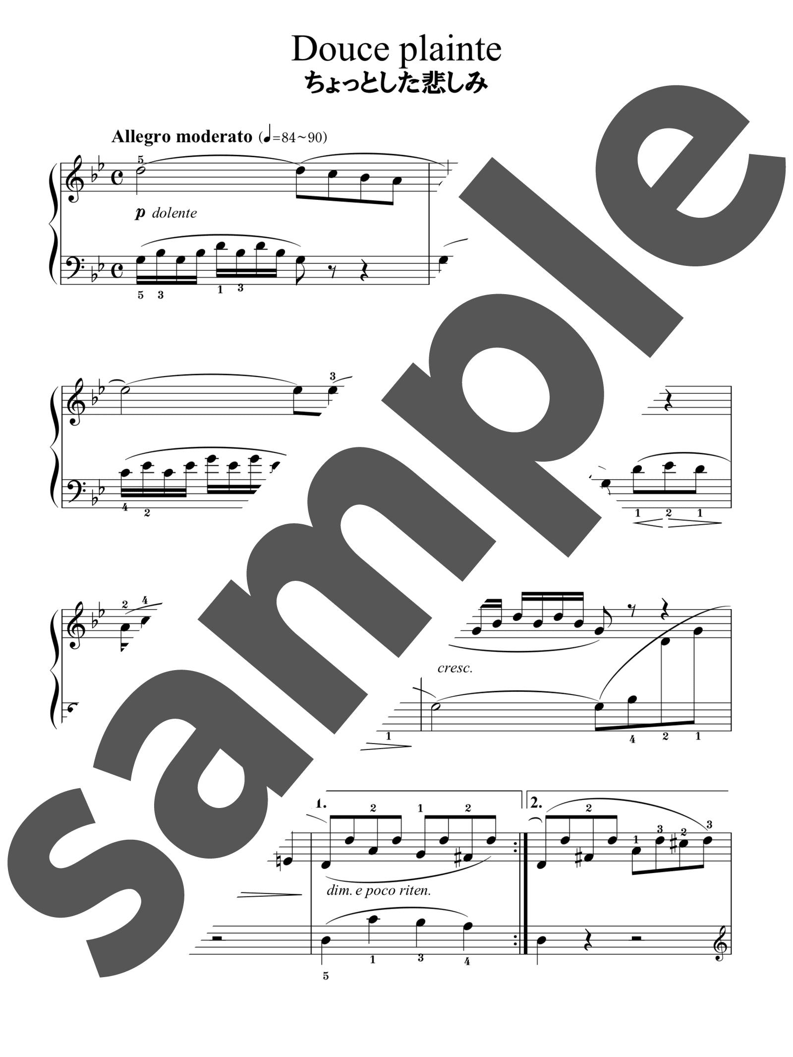 「ちょっとした悲しみ」のサンプル楽譜