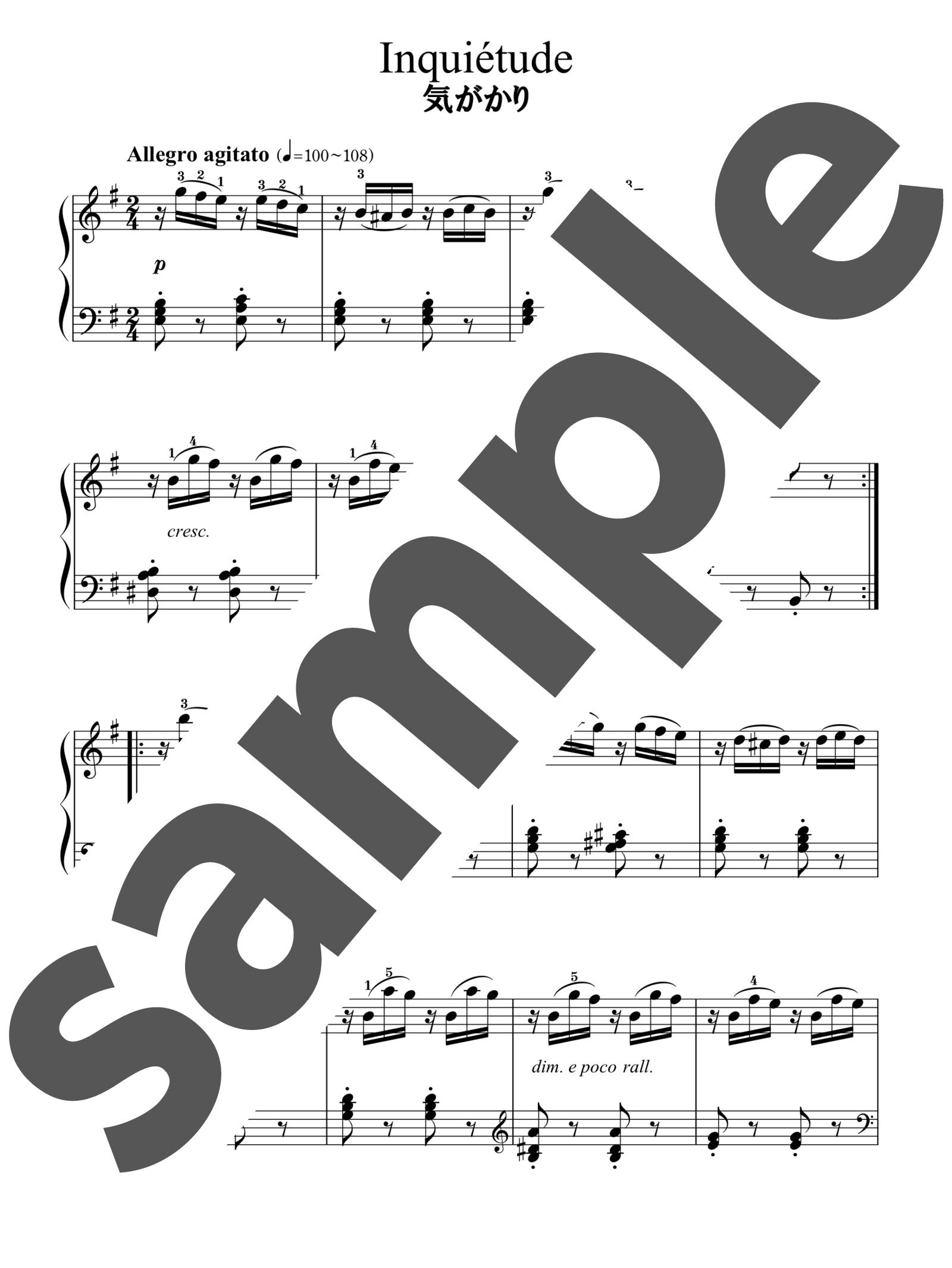 「ブルグミュラー25の練習曲18番 気がかり」のサンプル楽譜