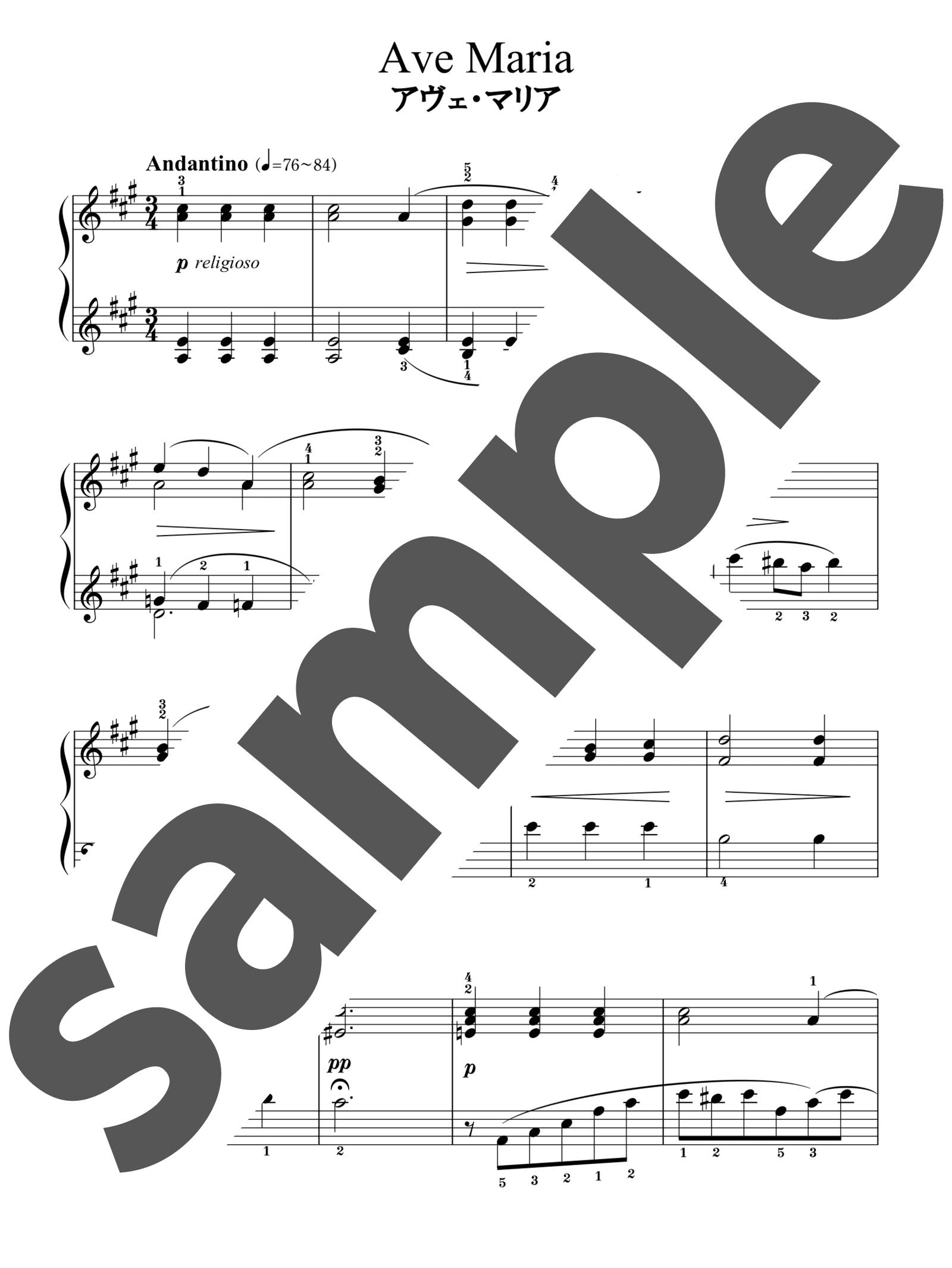 「ブルグミュラー25の練習曲19番 アヴェ・マリア」のサンプル楽譜