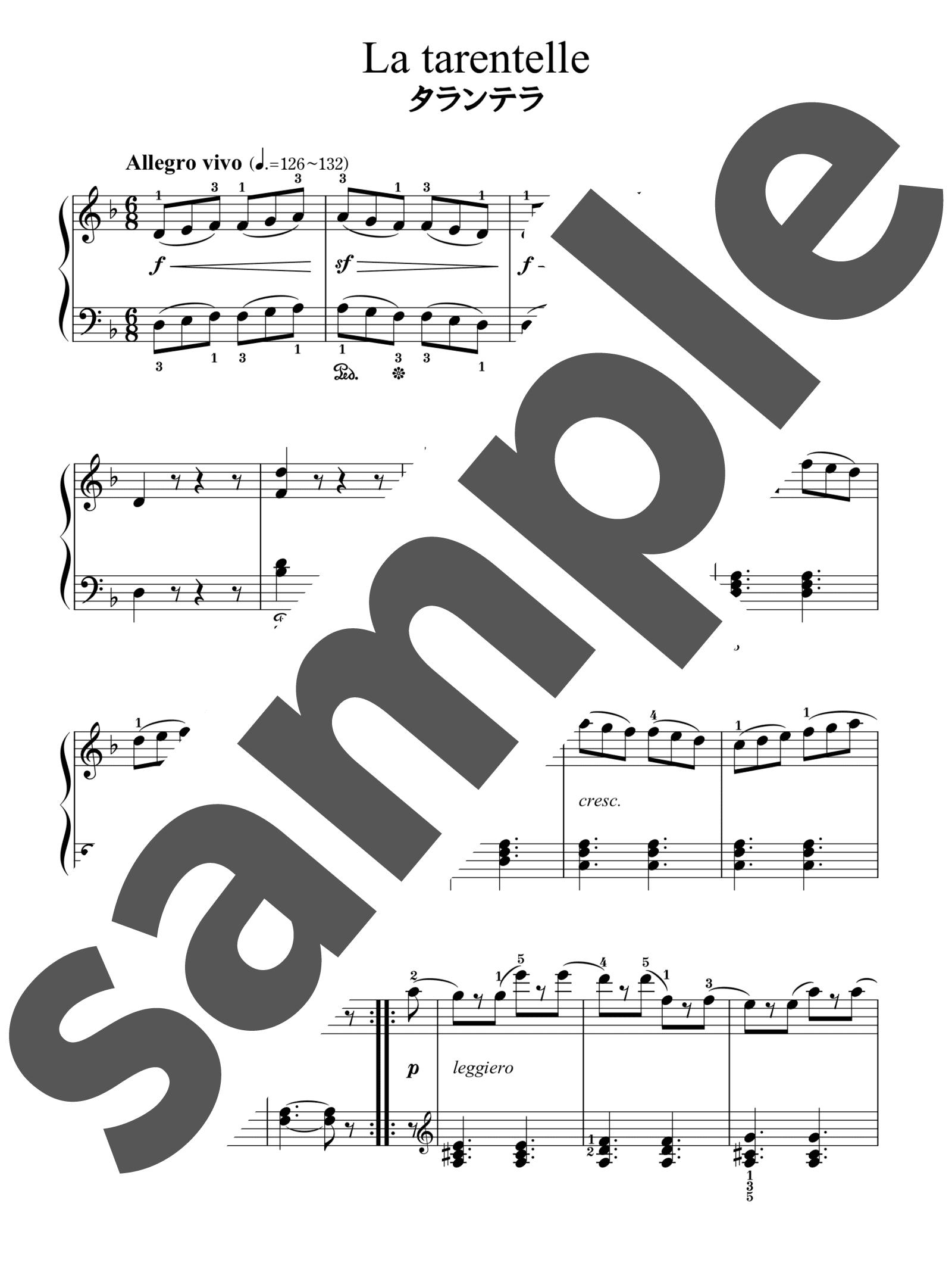 「ブルグミュラー25の練習曲20番 タランテラ」のサンプル楽譜
