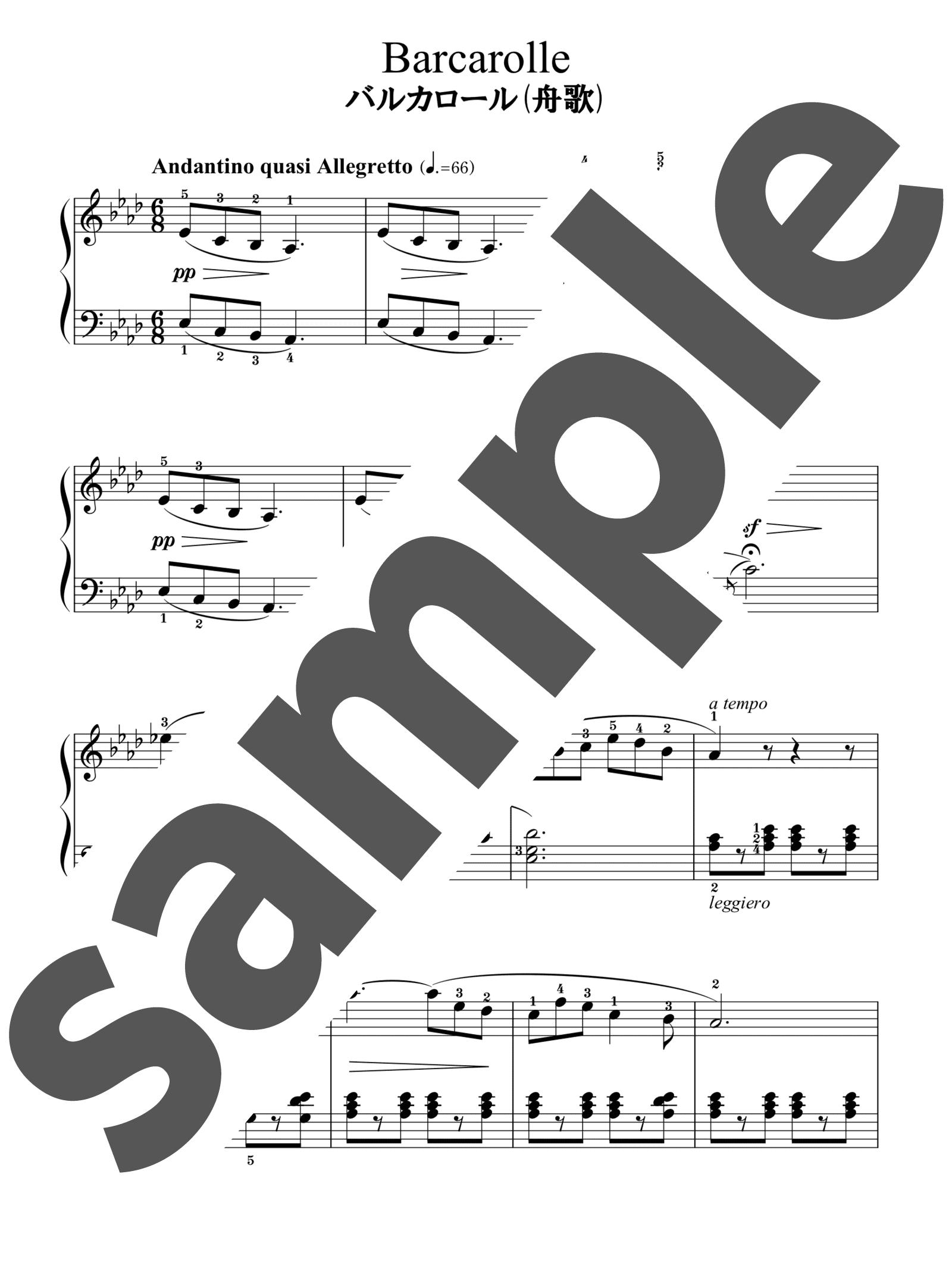 「ブルグミュラー25の練習曲22番 バルカロール(舟歌)」のサンプル楽譜