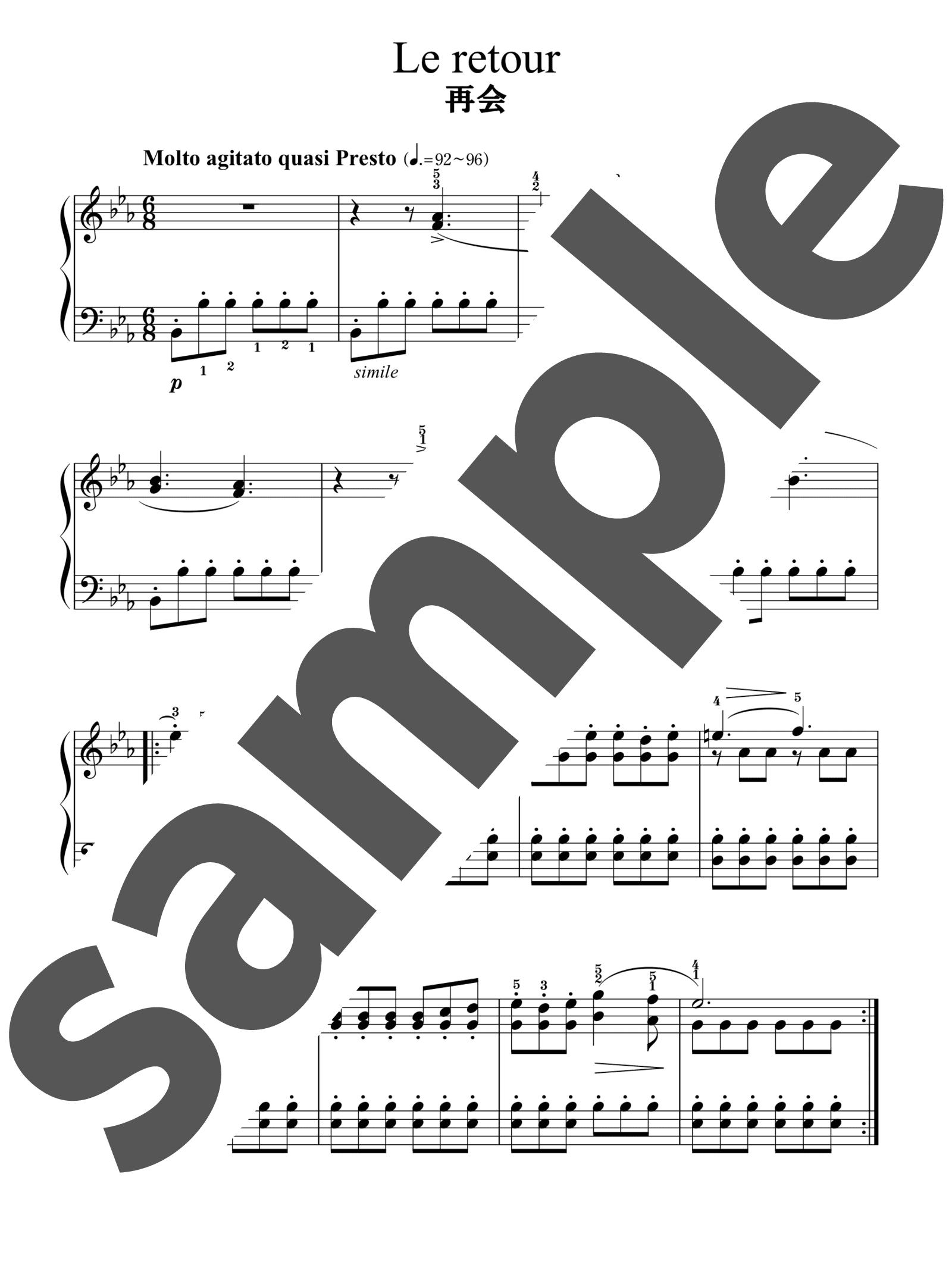 「再会」のサンプル楽譜