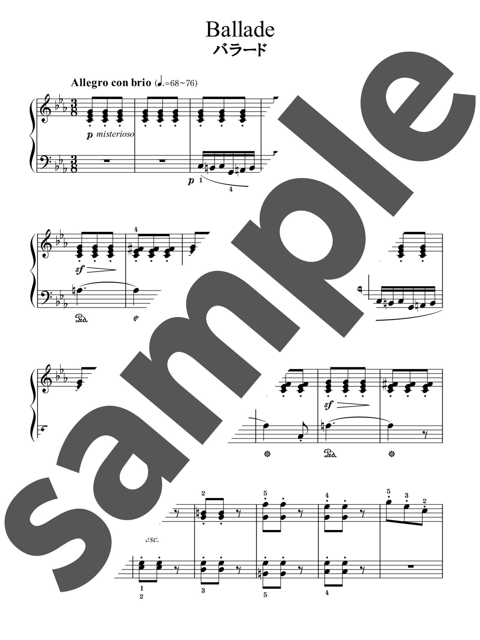 「ブルグミュラー25の練習曲15番 バラード」のサンプル楽譜