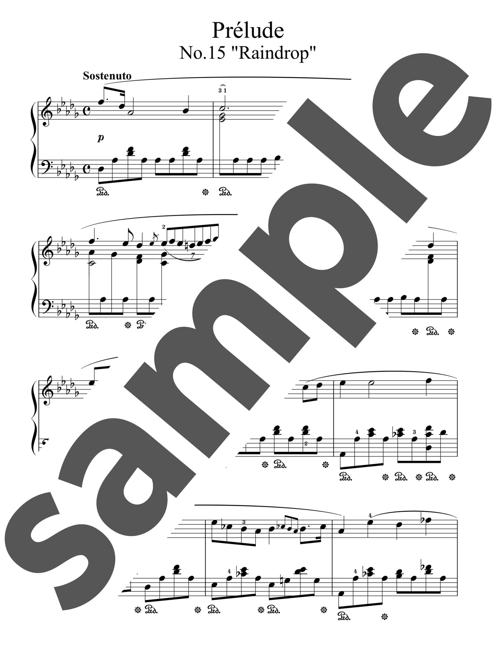 「24の前奏曲 第15番「雨だれ」」のサンプル楽譜