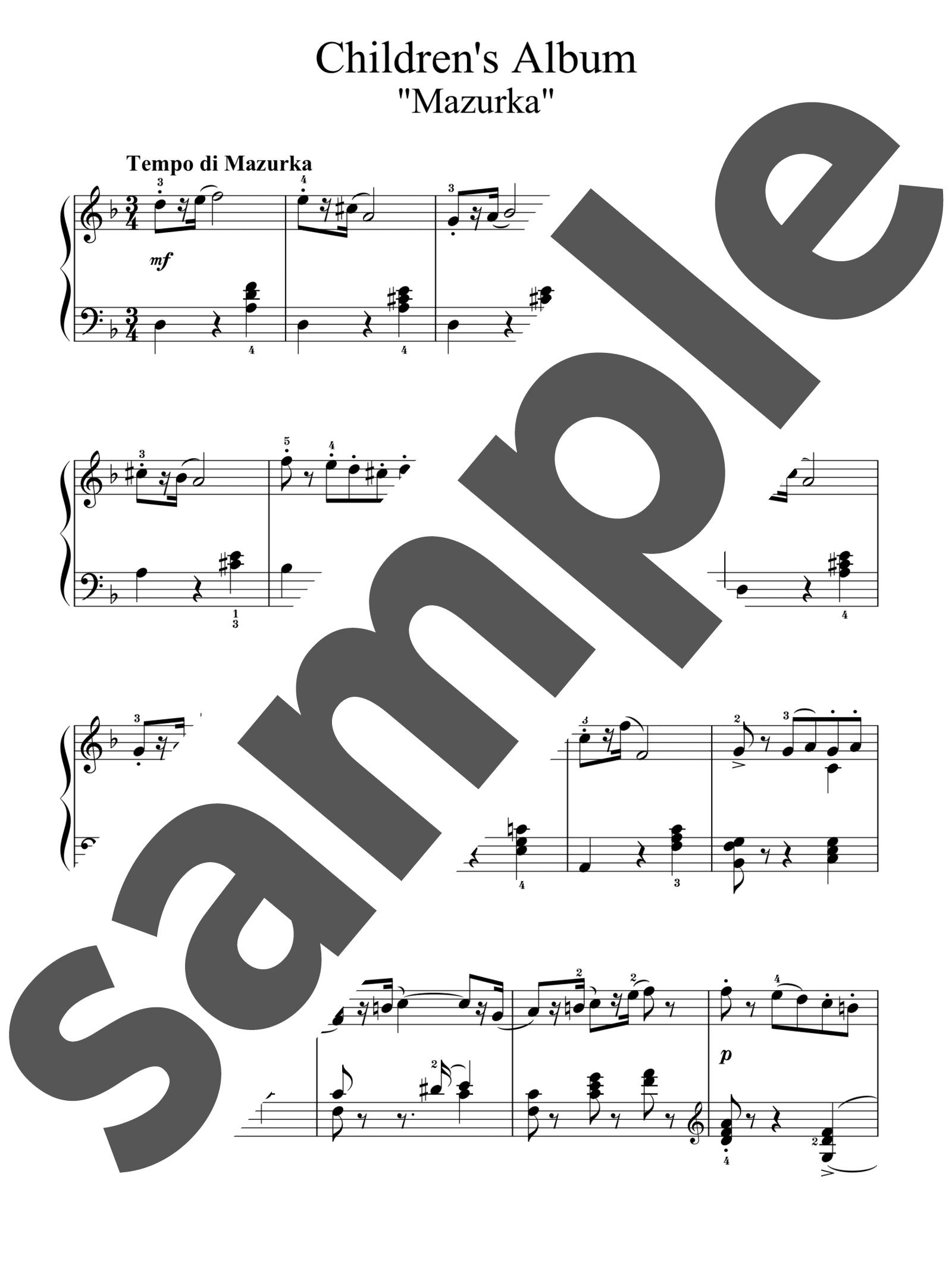 「子供のアルバムより「マズルカ ニ短調」」のサンプル楽譜