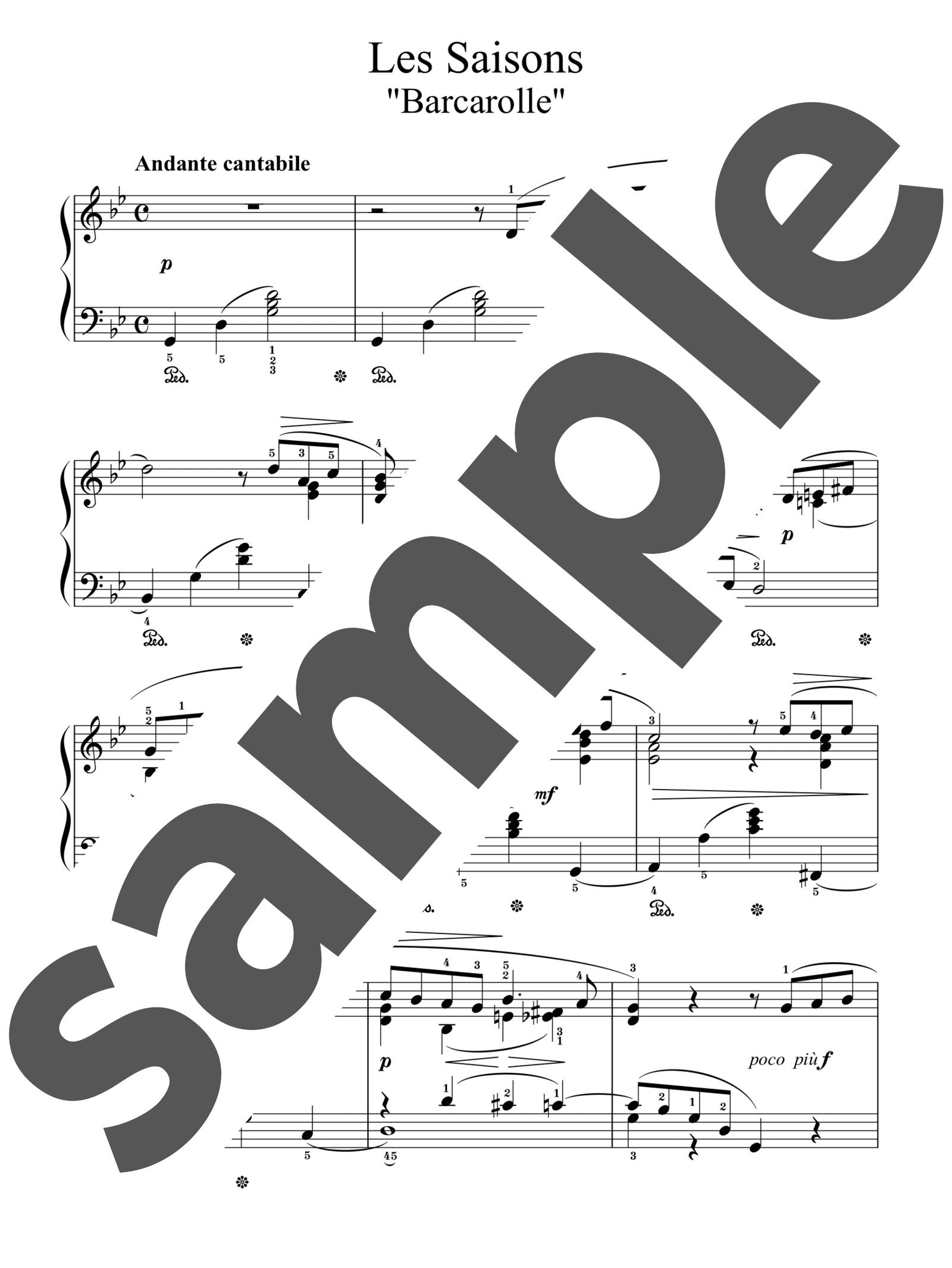 「「四季」より舟歌」のサンプル楽譜