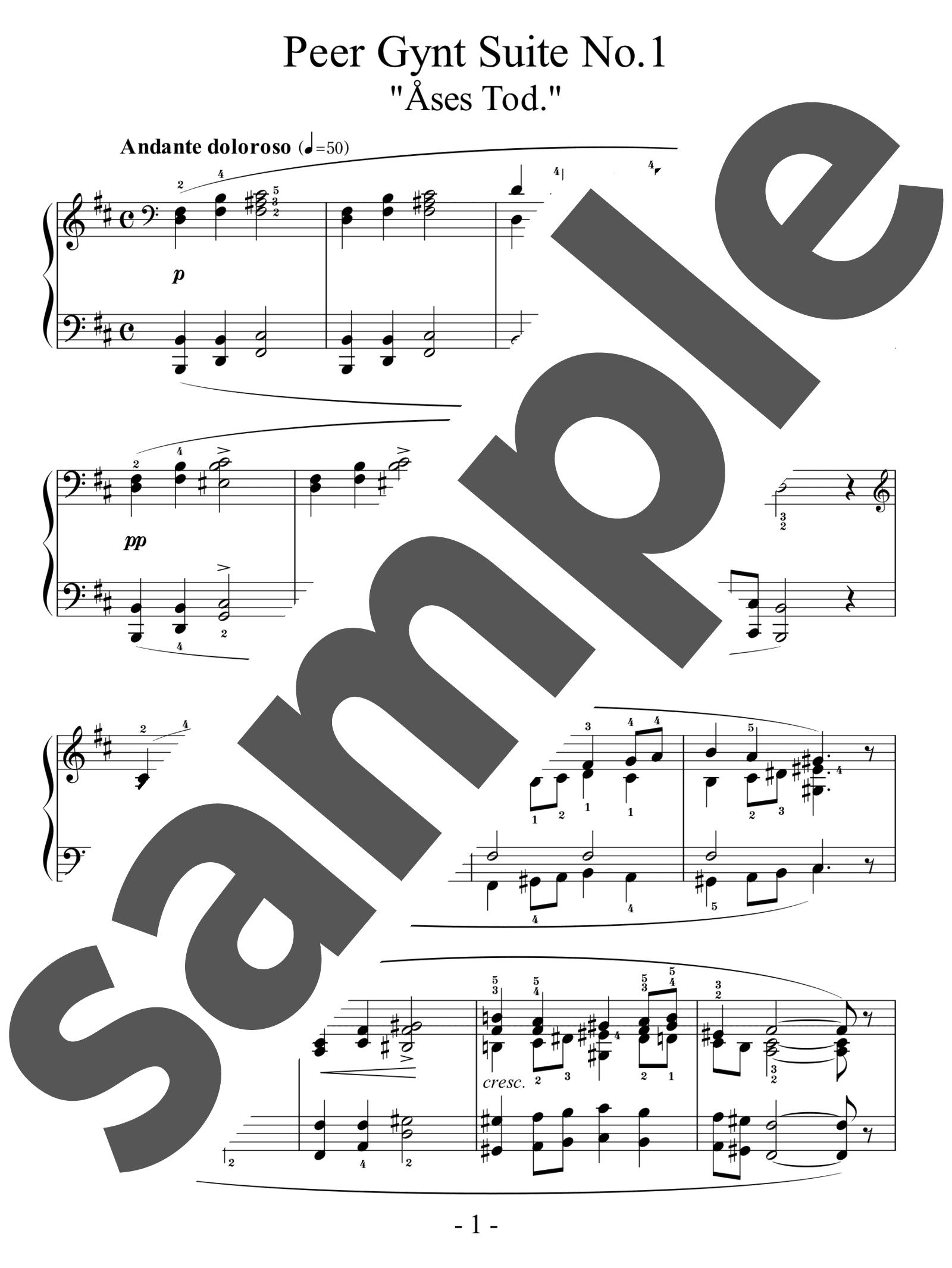 「「ペール・ギュント」第1組曲よりオーゼの死」のサンプル楽譜