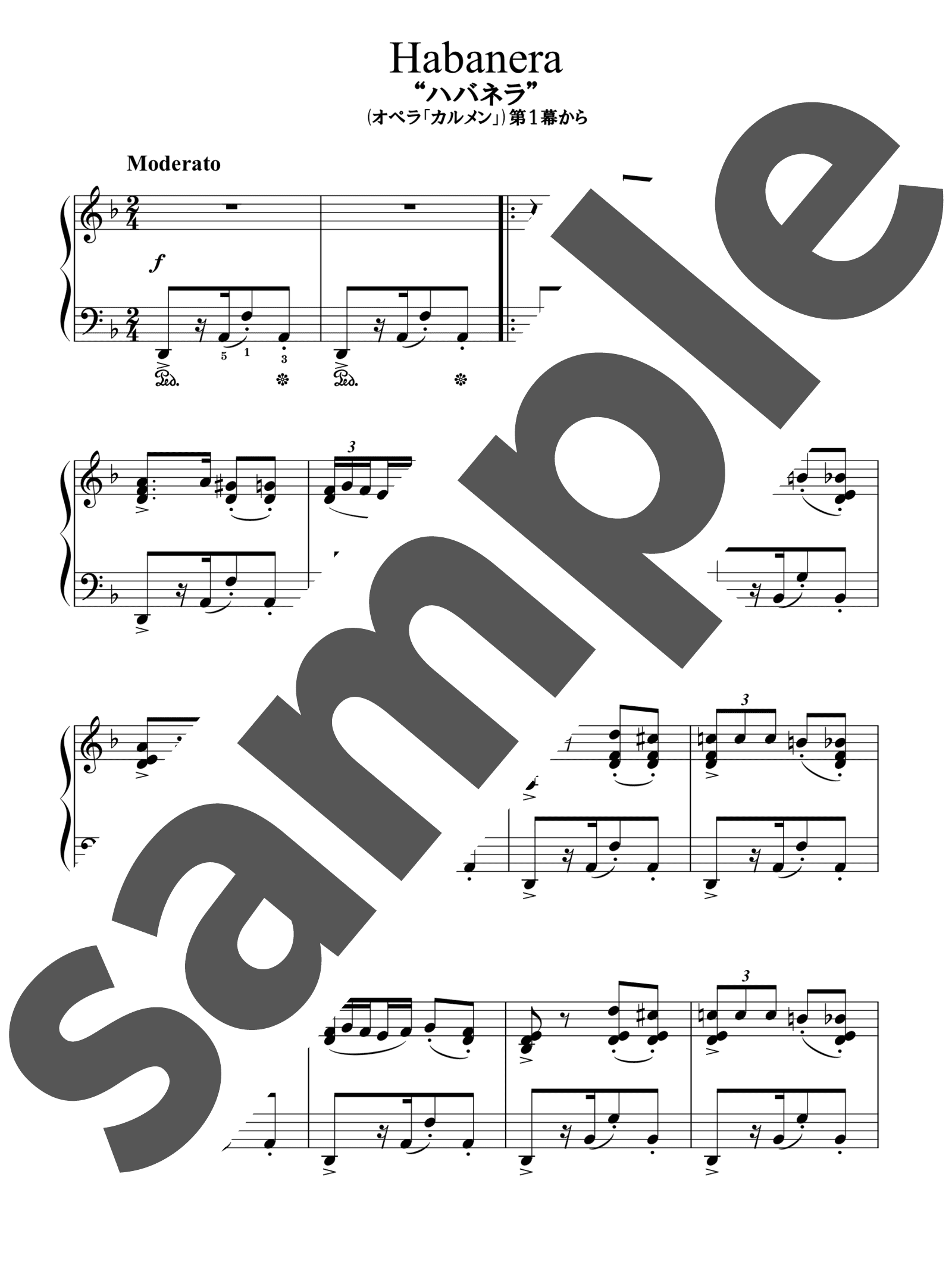 「オペラ「カルメン」第1幕よりハバネラ」のサンプル楽譜