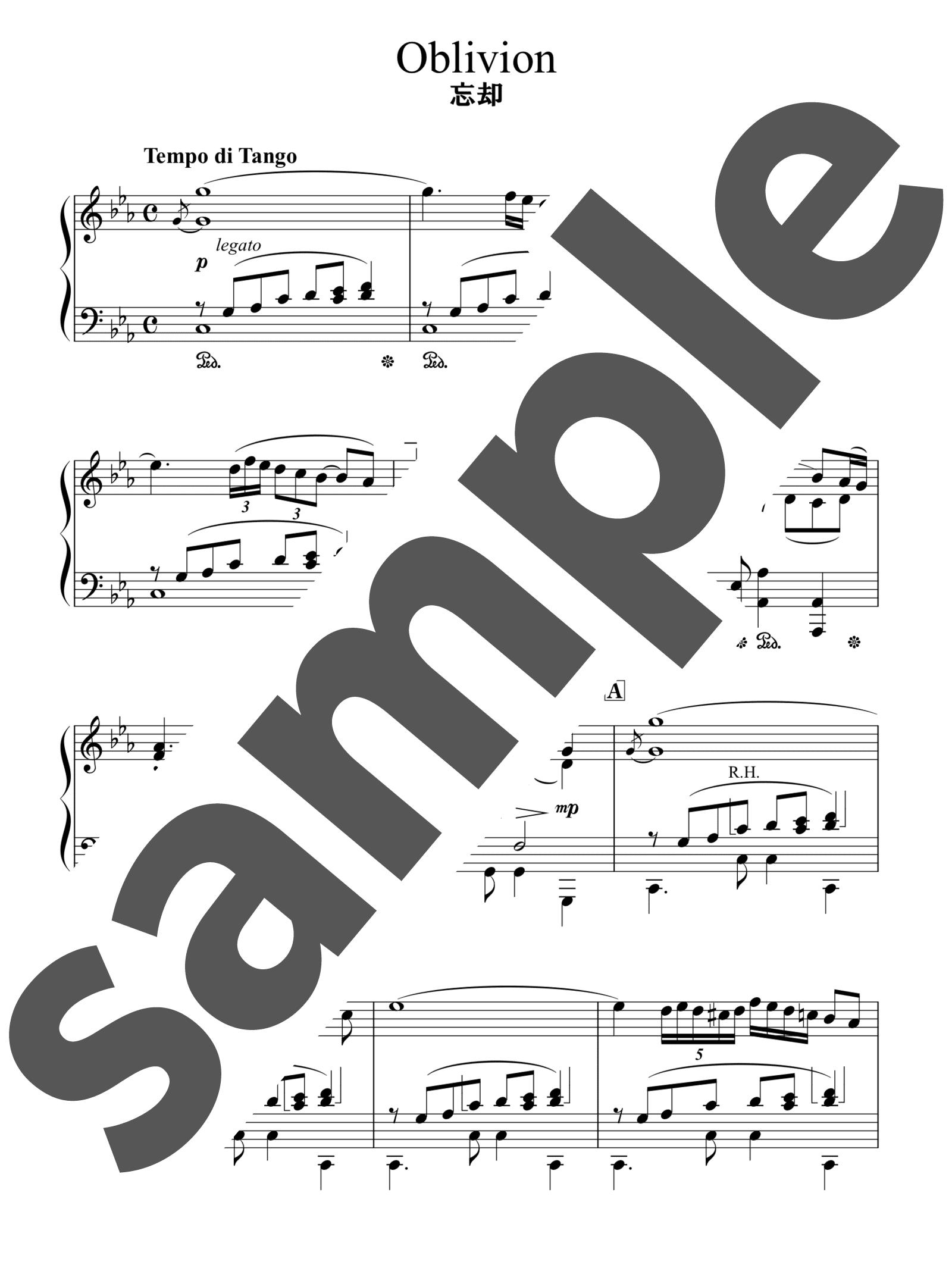 「オブリヴィオン」のサンプル楽譜