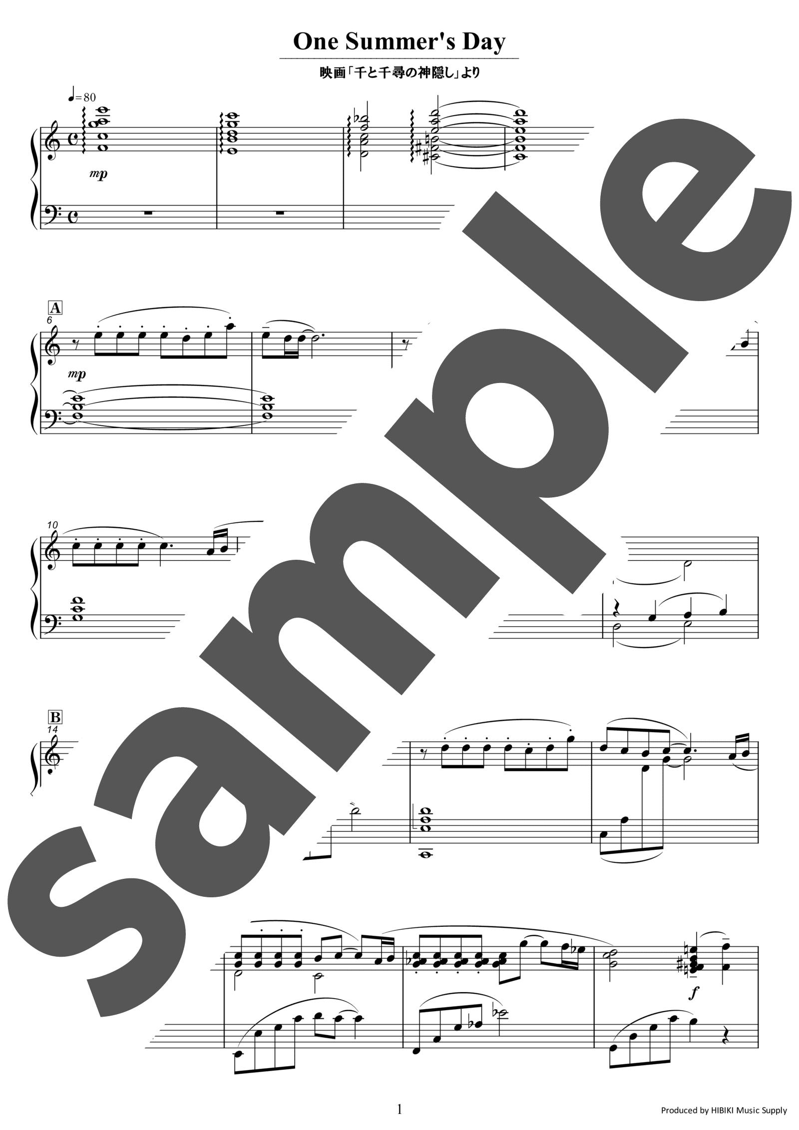 「あの夏へ」のサンプル楽譜