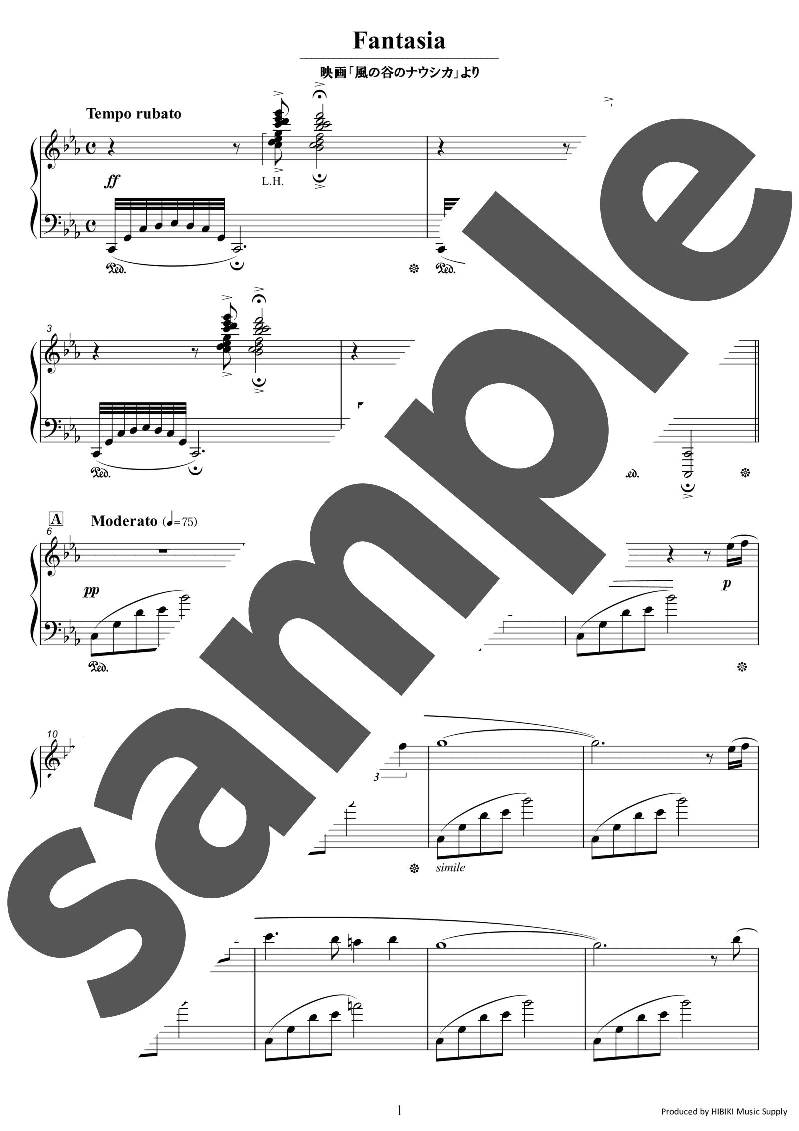 「風の伝説」のサンプル楽譜