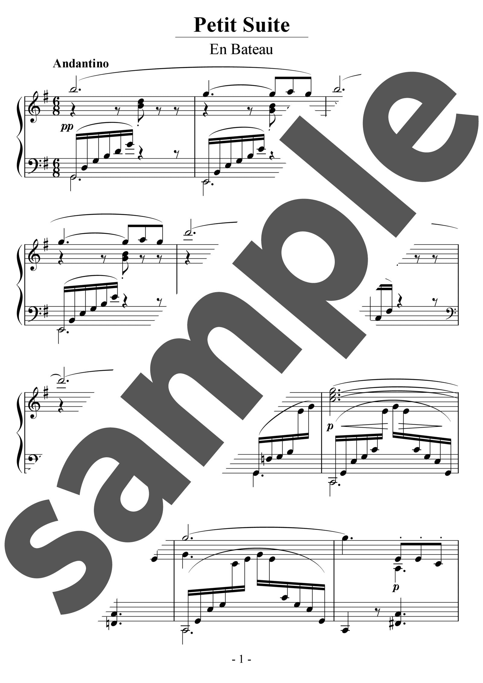 「「小組曲」より小舟にて」のサンプル楽譜