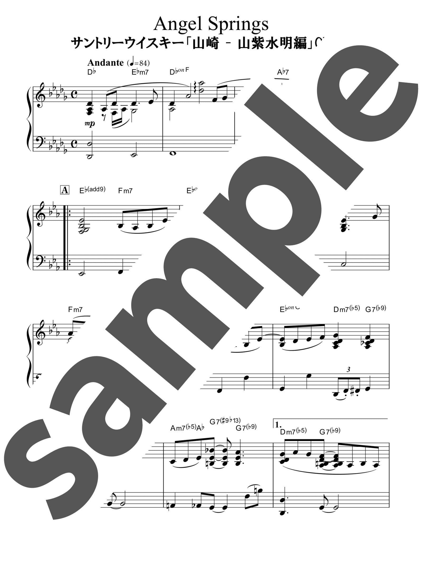 「Angel Springs」のサンプル楽譜