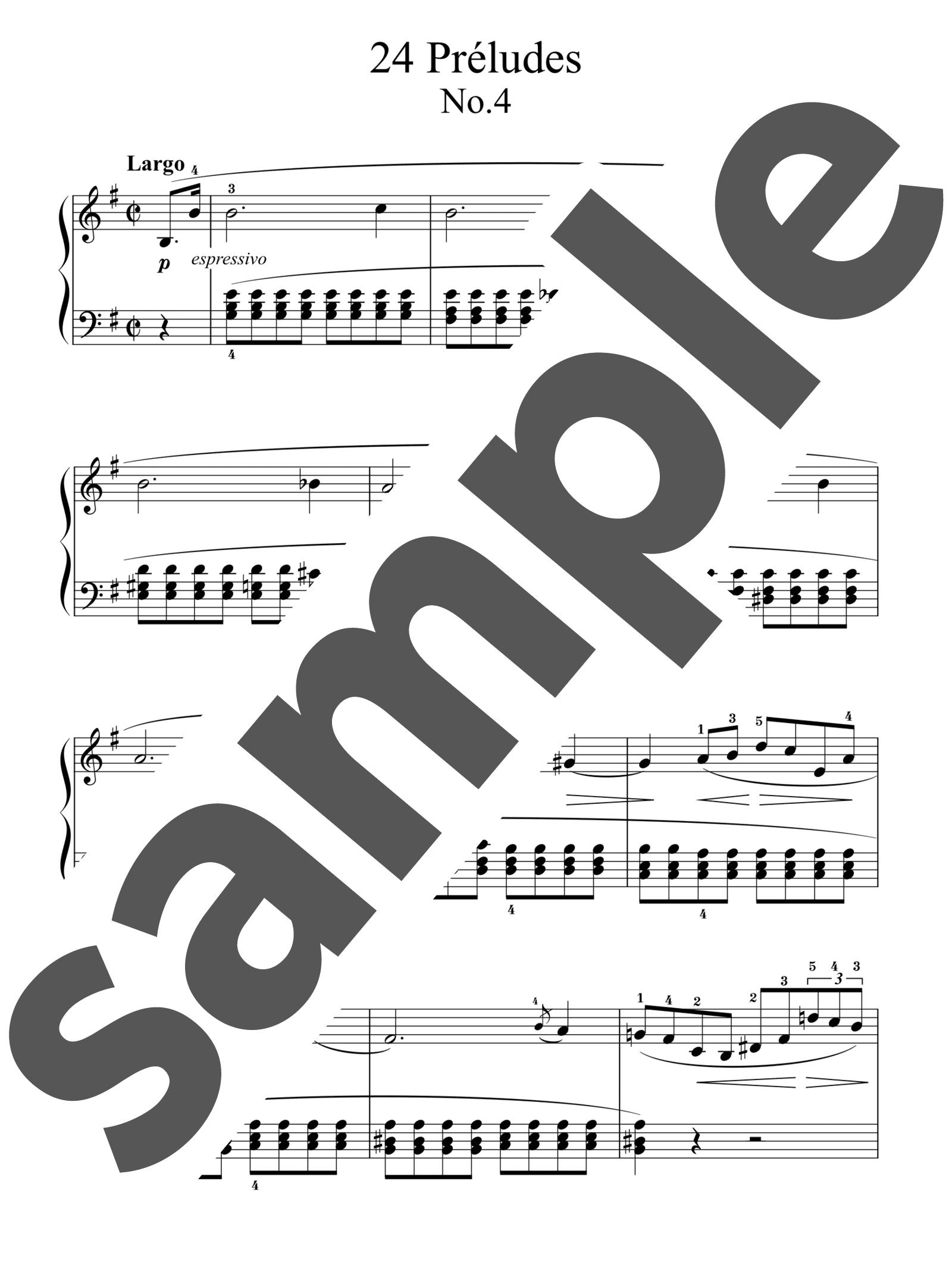 「24の前奏曲 第4番 ホ短調」のサンプル楽譜