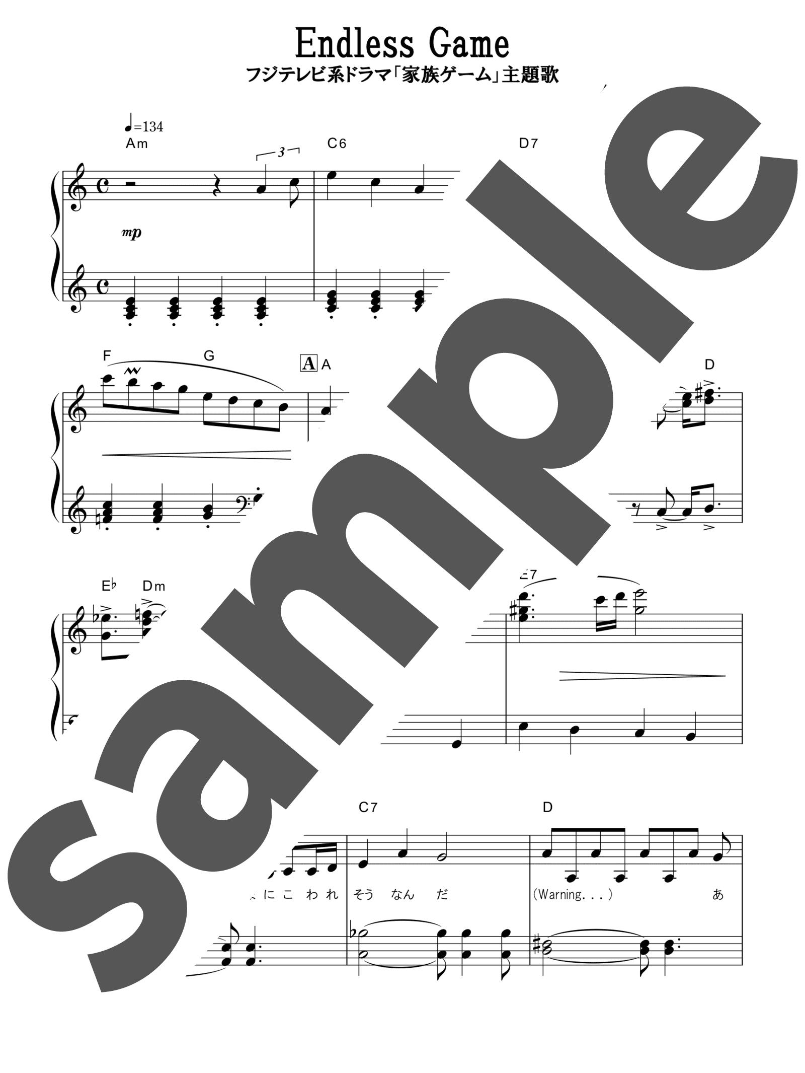 「Endless Game」のサンプル楽譜