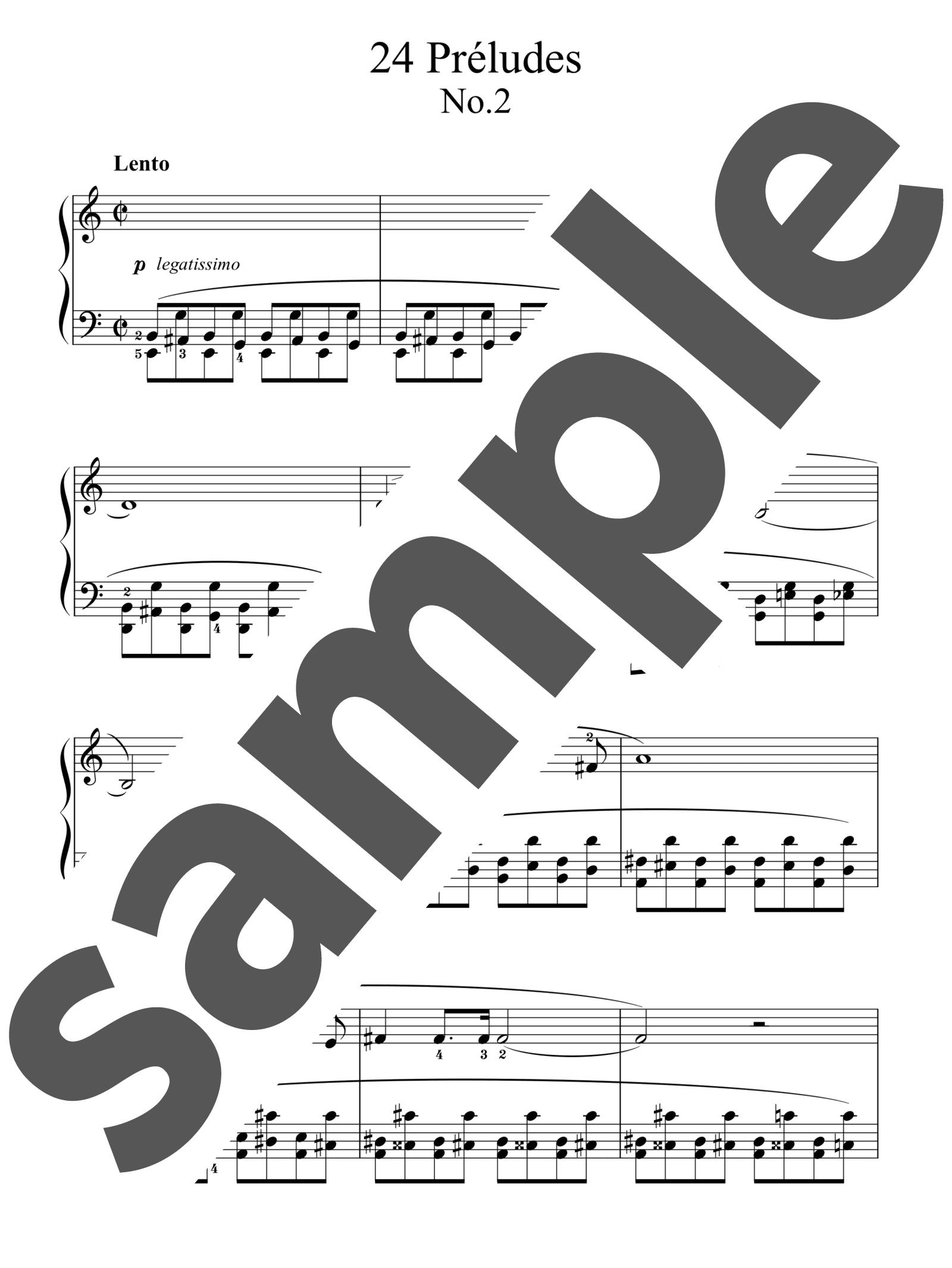 「24の前奏曲 第2番 イ短調」のサンプル楽譜