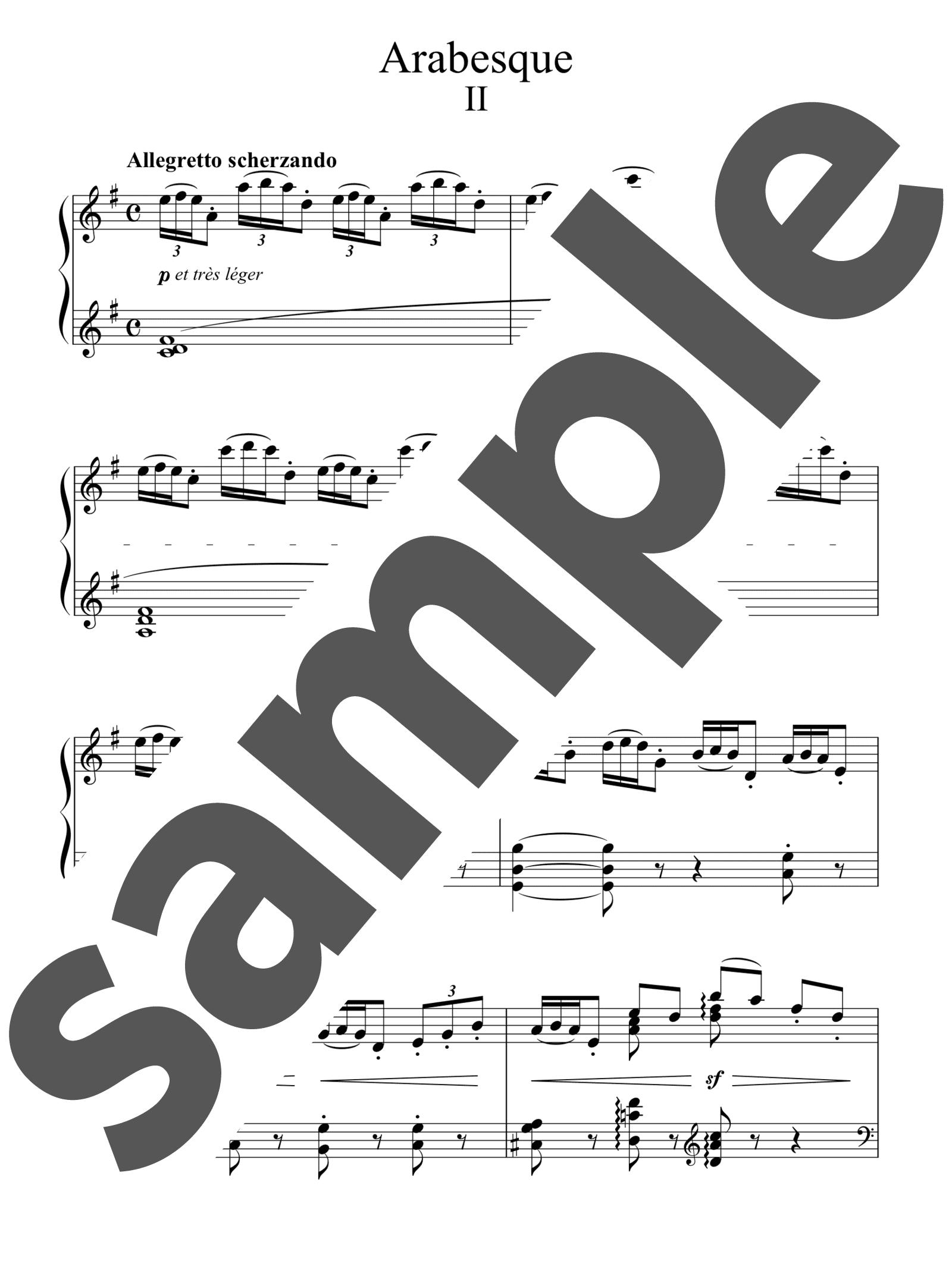 「アラベスク第2番」のサンプル楽譜