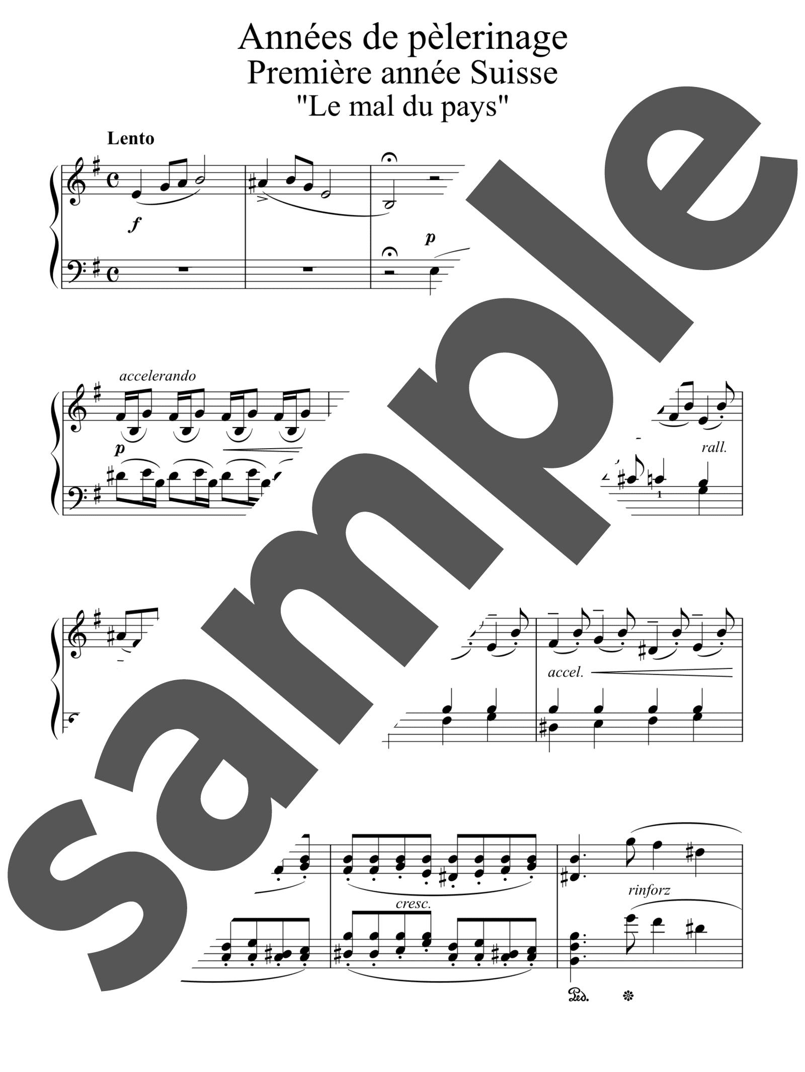 「郷愁」のサンプル楽譜