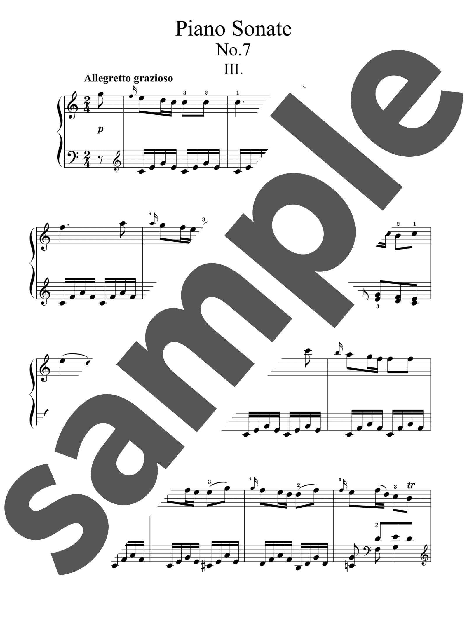 「ピアノ・ソナタ 第7番 ハ長調 III」のサンプル楽譜