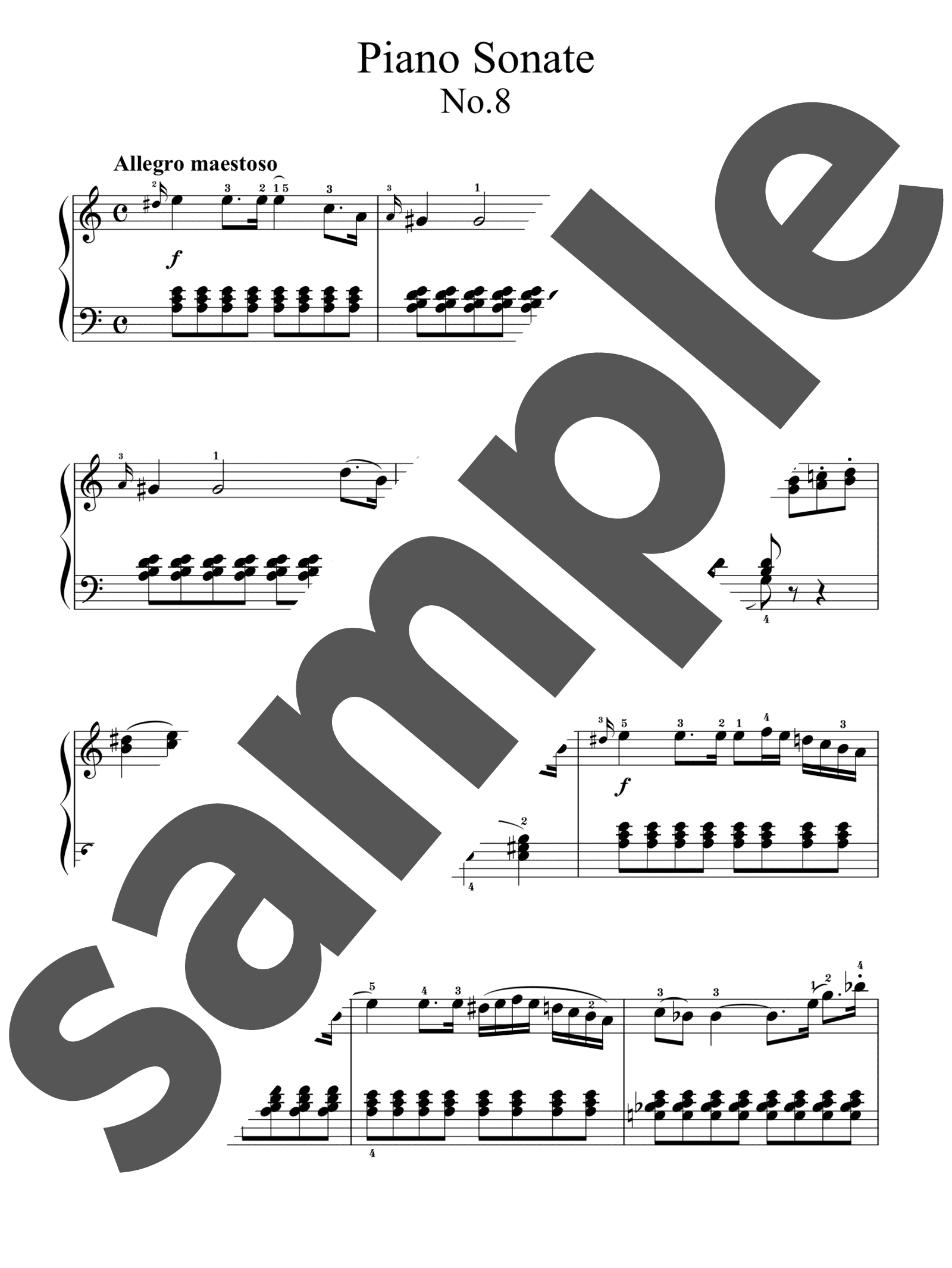 「ピアノ・ソナタ 第8番 イ短調」のサンプル楽譜