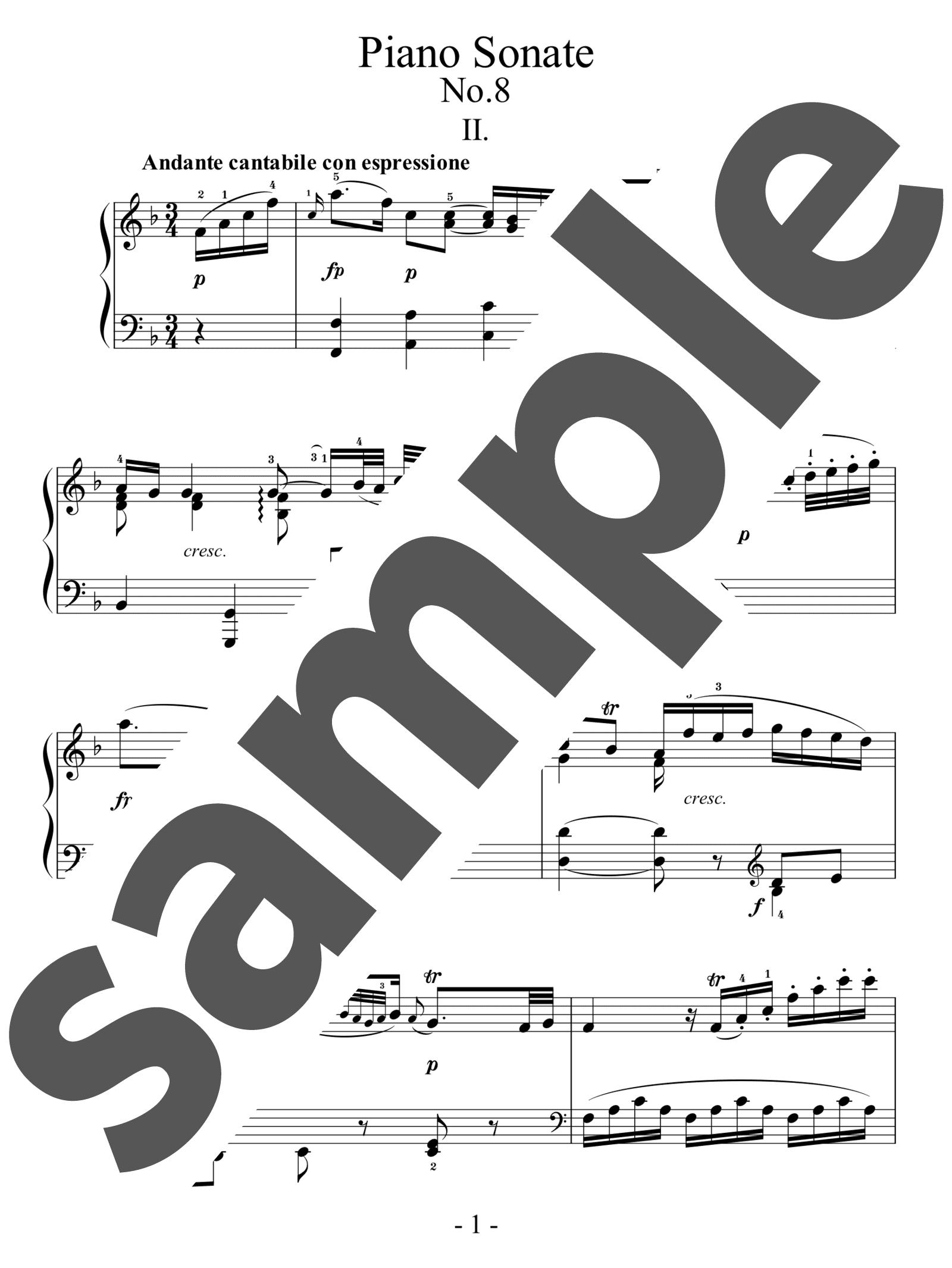 「ピアノ・ソナタ 第8番 イ短調 第2楽章」のサンプル楽譜
