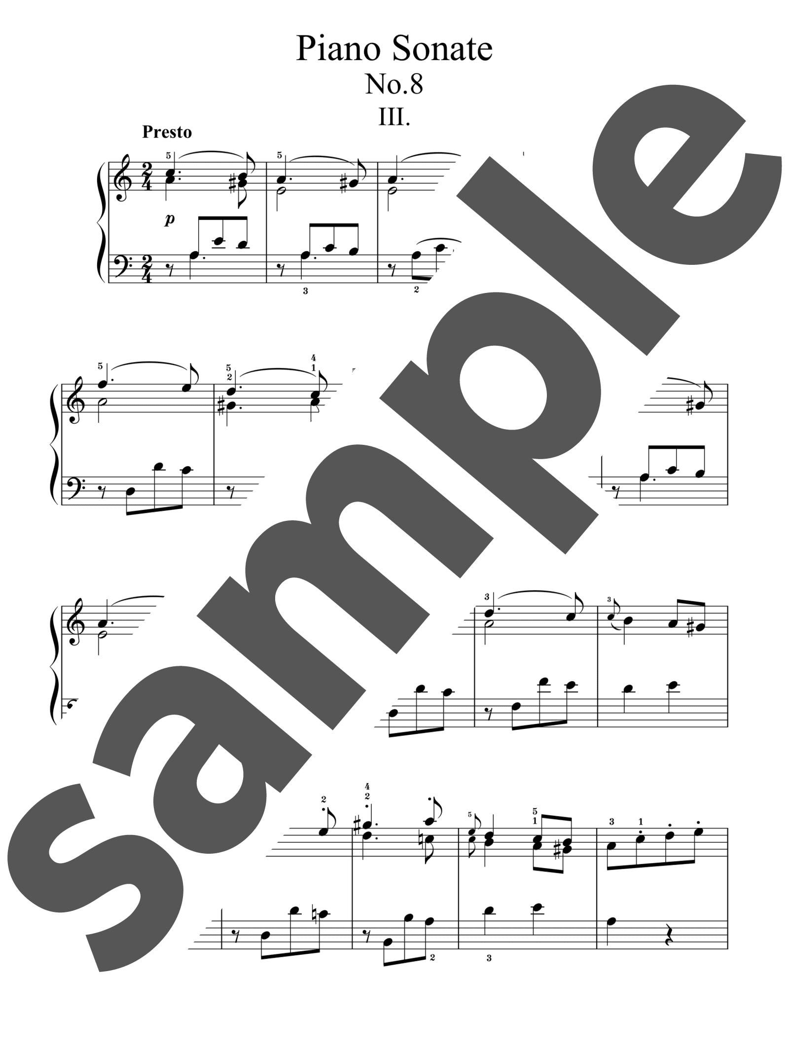 「ピアノ・ソナタ 第8番 イ短調 第3楽章」のサンプル楽譜