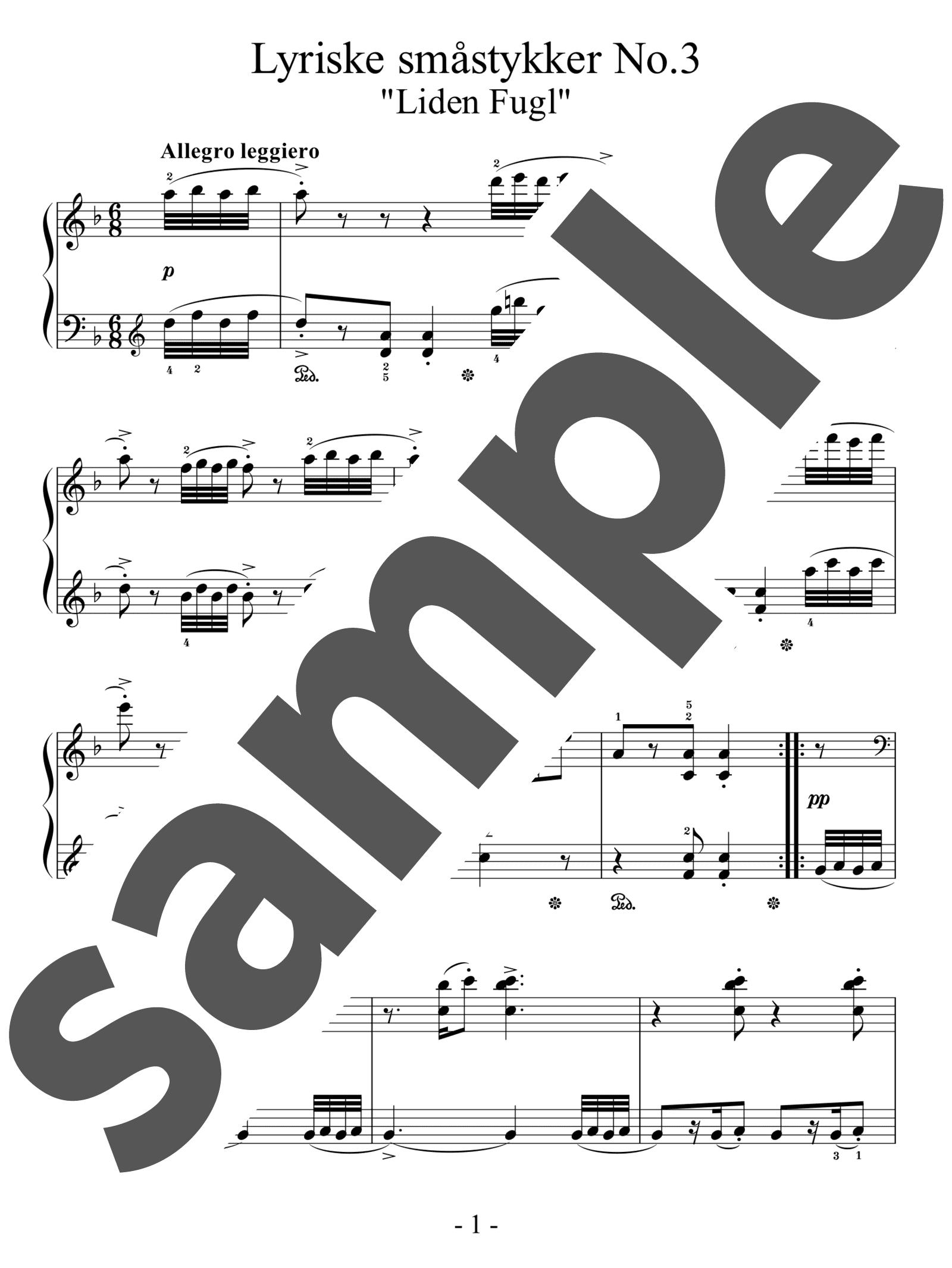 「「抒情小曲集」より小鳥」のサンプル楽譜