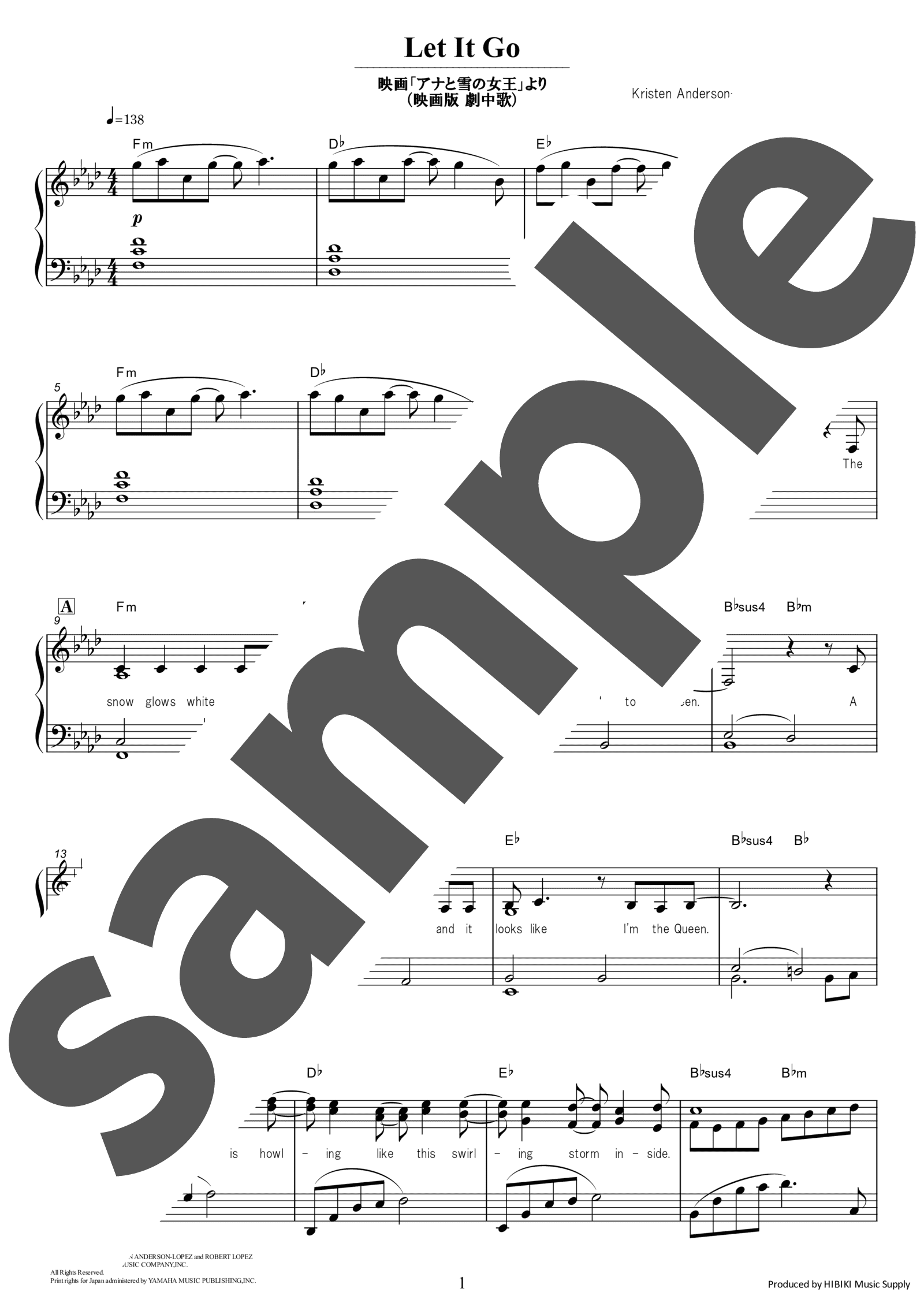 「レット・イット・ゴー ~ありのままで」のサンプル楽譜