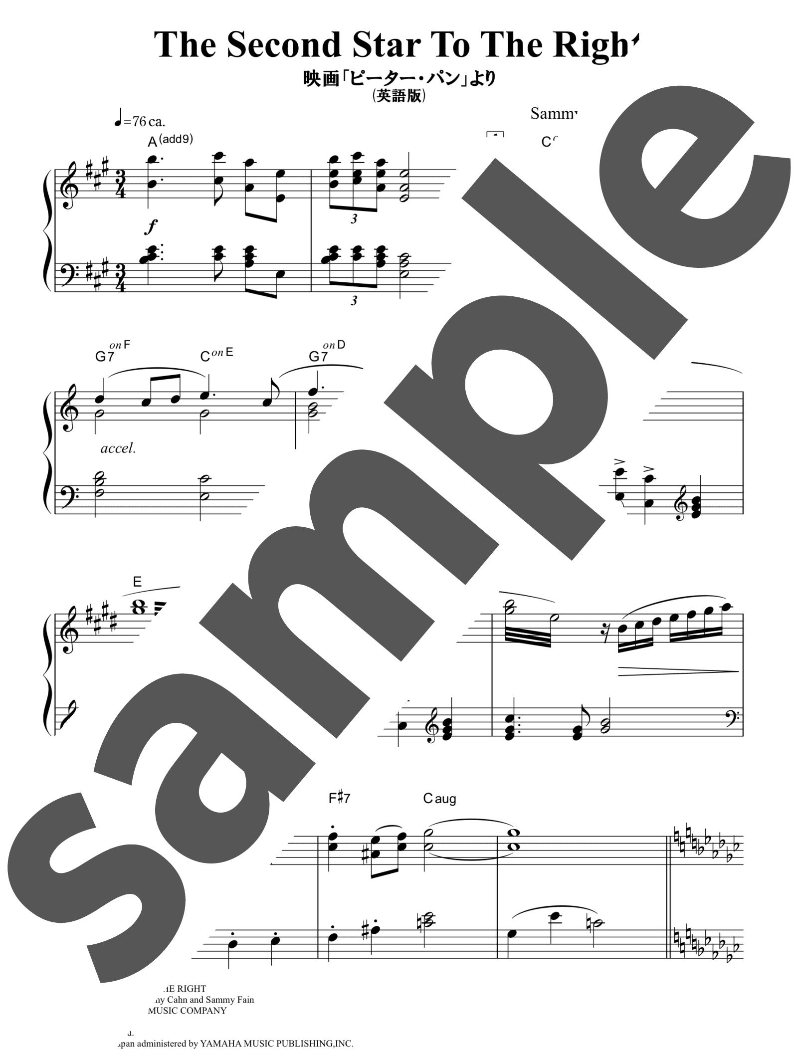 「右から2番目の星」のサンプル楽譜
