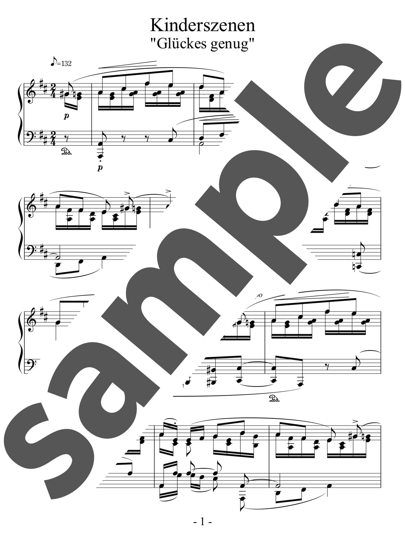 「「子供の情景」より満足」のサンプル楽譜