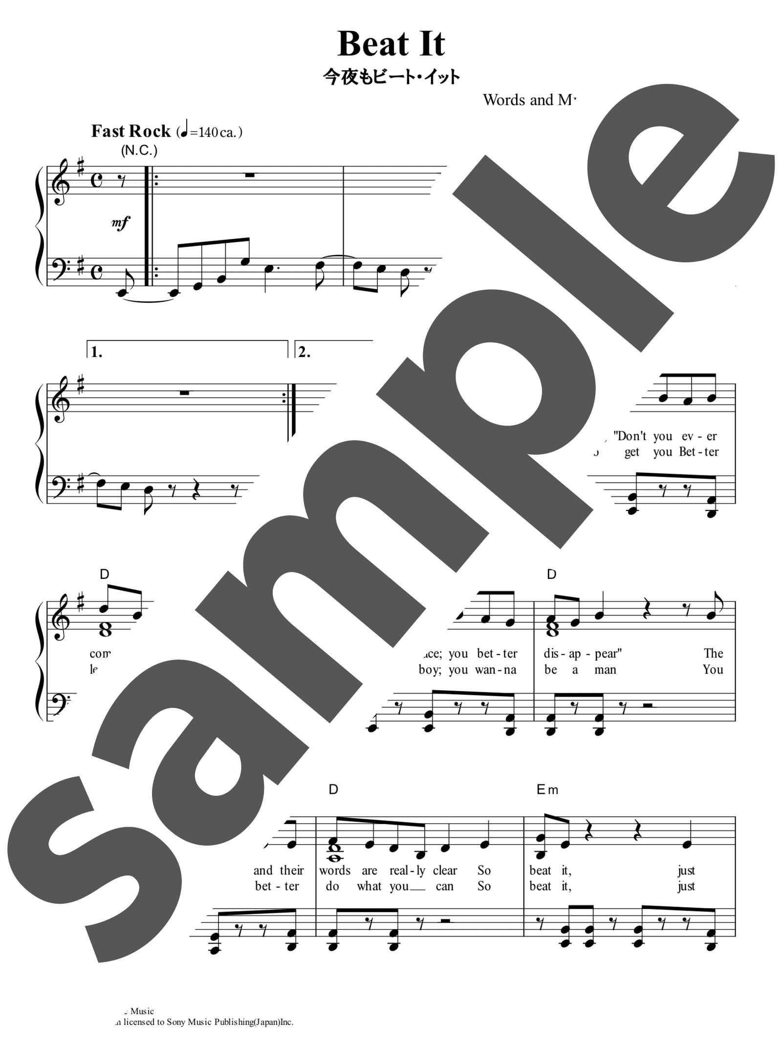 「Beat It」のサンプル楽譜
