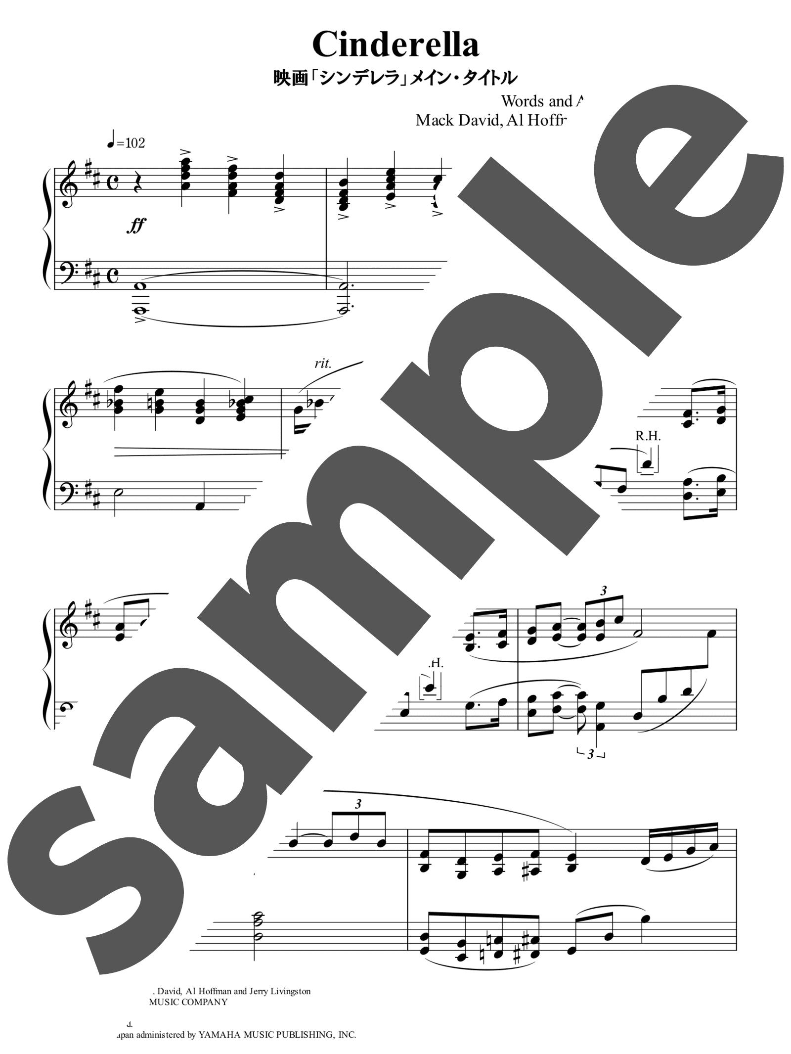 「Cinderella」のサンプル楽譜