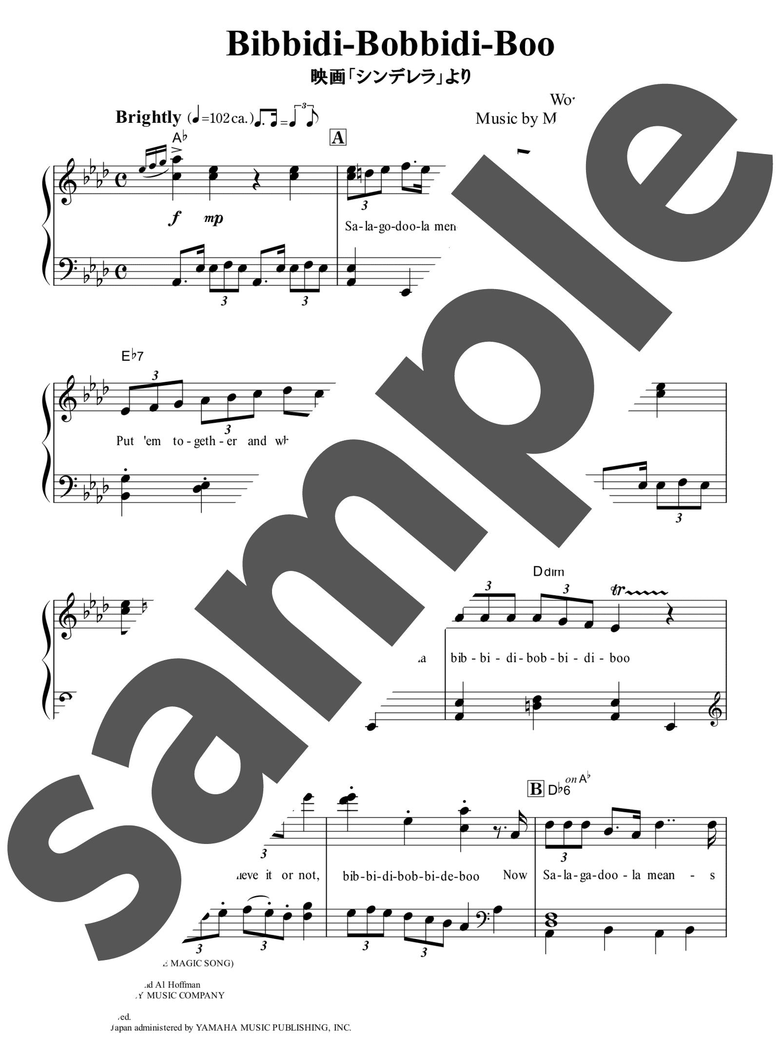 「Bibbidi-Bobbidi-Boo」のサンプル楽譜
