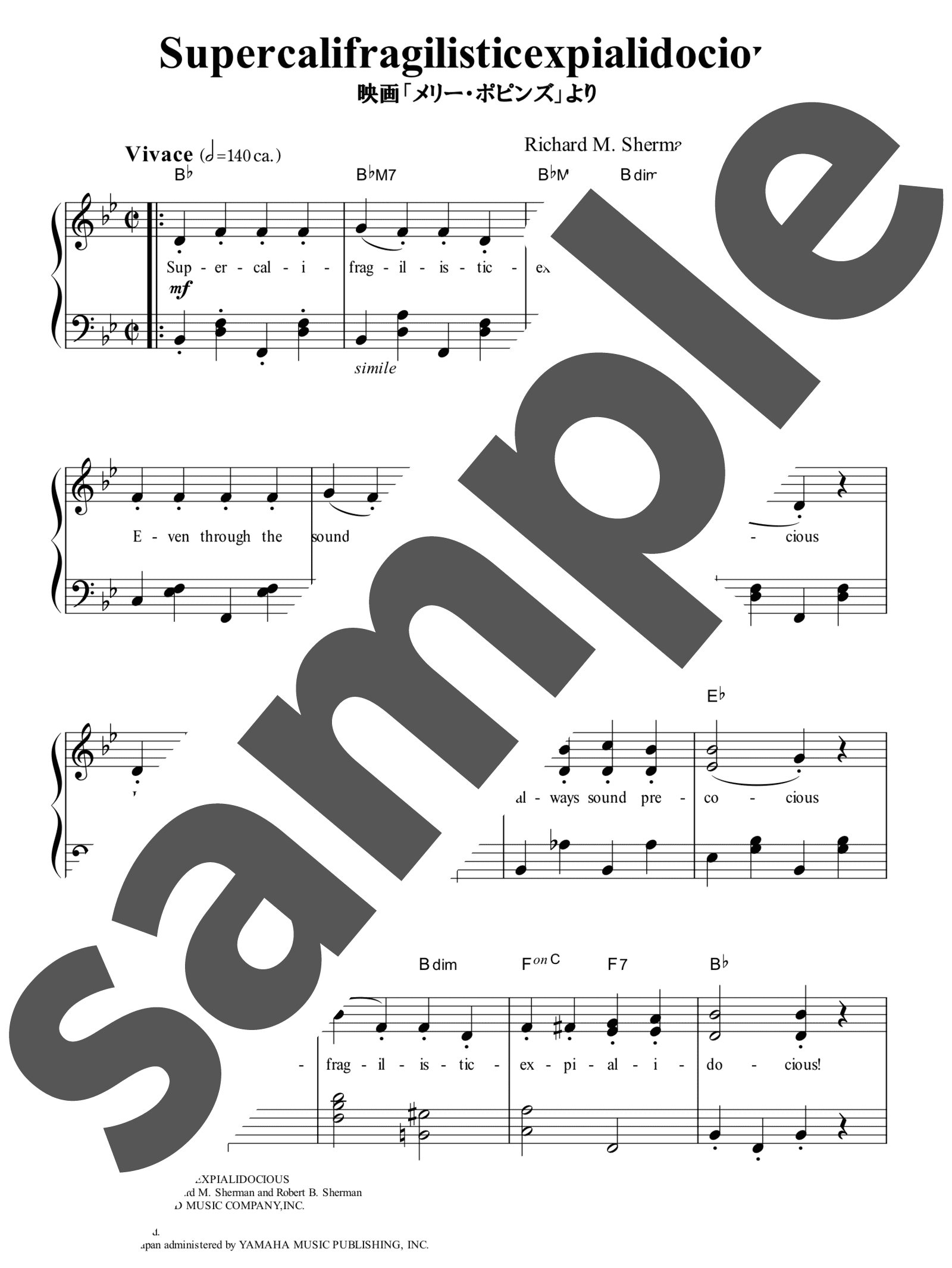 「Supercalifragilisticexpialidocious」のサンプル楽譜